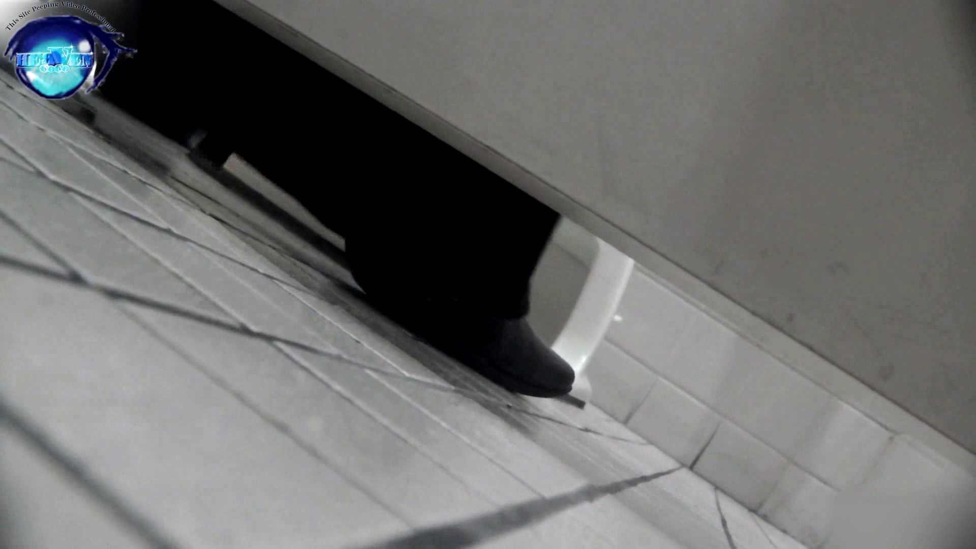 お銀さんの「洗面所突入レポート!!」 vol.54 エロすぎる捻り?前編 HなOL 盗撮動画紹介 90pic 56