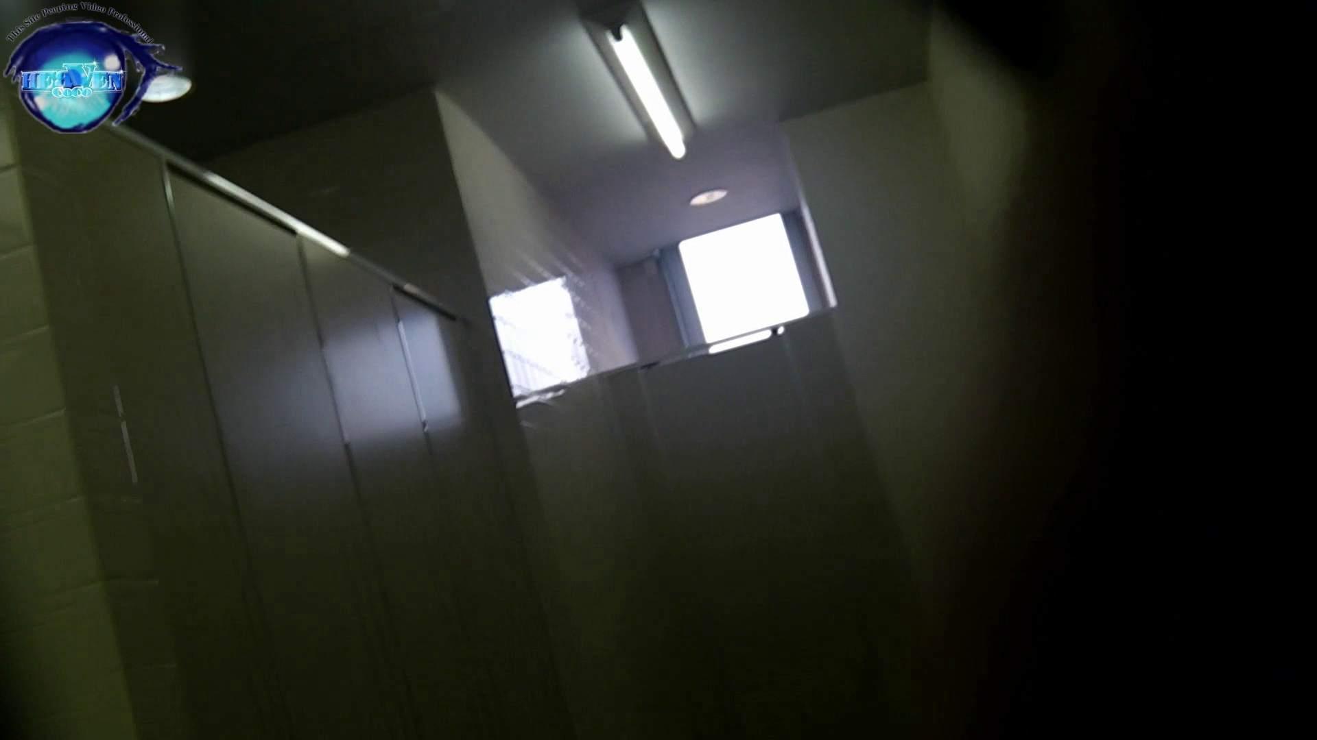 「洗面所突入レポート!!」vol.56まず並ぶ所から!決して真似しないでください前編 洗面所 女性器鑑賞 96pic 3