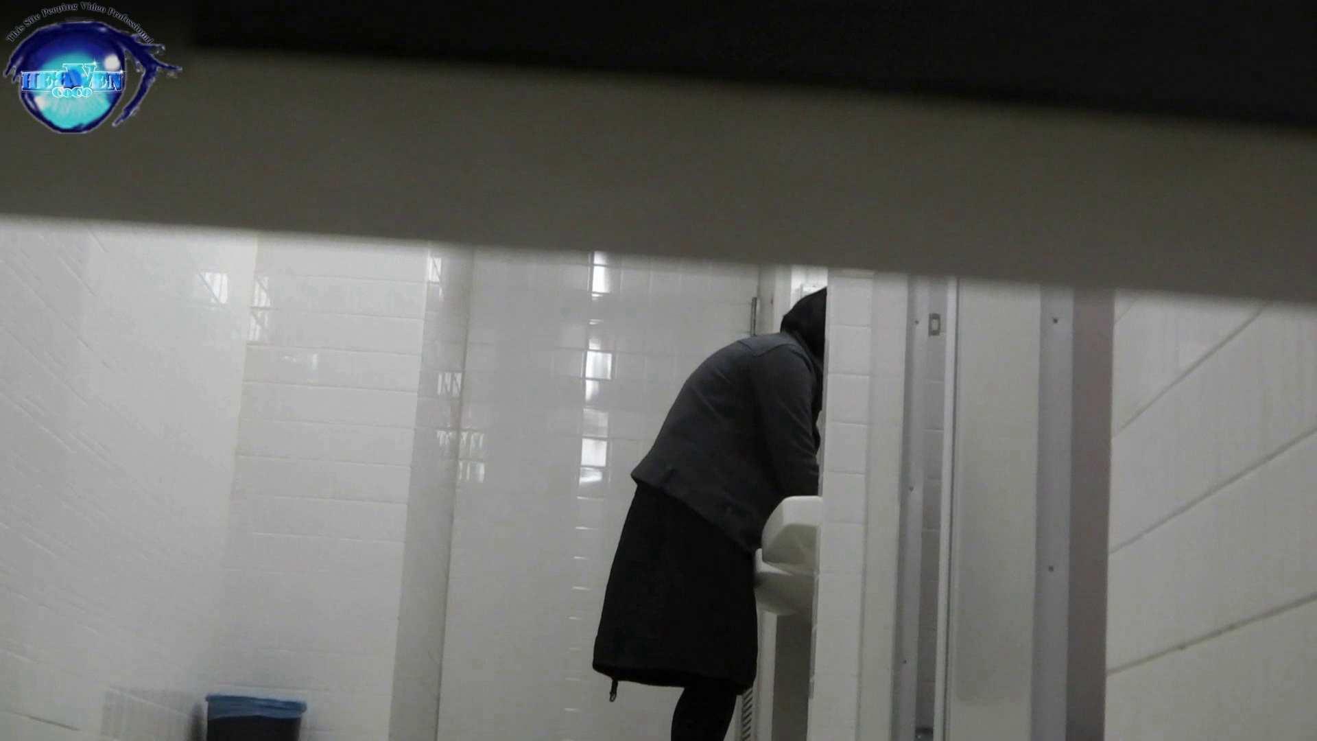 「洗面所突入レポート!!」vol.56まず並ぶ所から!決して真似しないでください前編 HなOL オマンコ動画キャプチャ 96pic 17