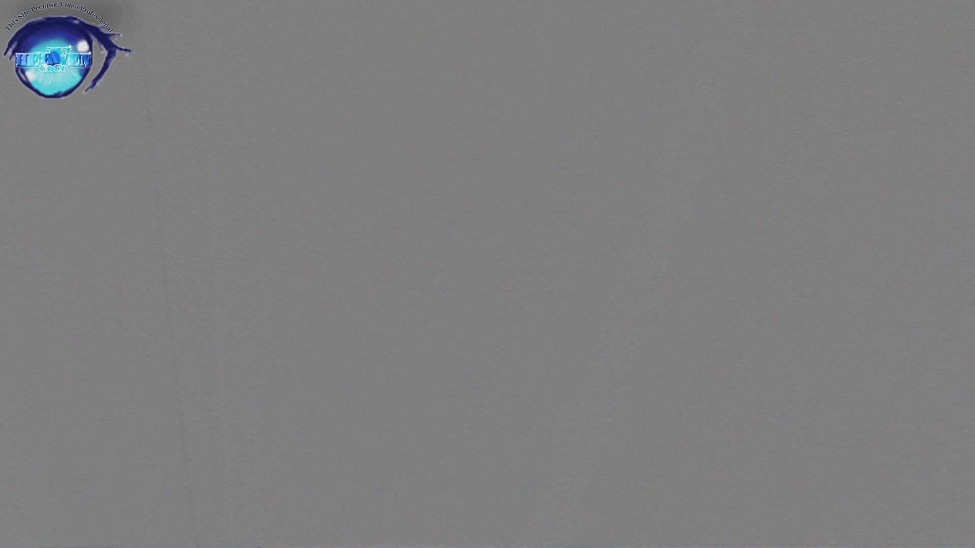 「洗面所突入レポート!!」vol.56まず並ぶ所から!決して真似しないでください前編 HなOL オマンコ動画キャプチャ 96pic 87