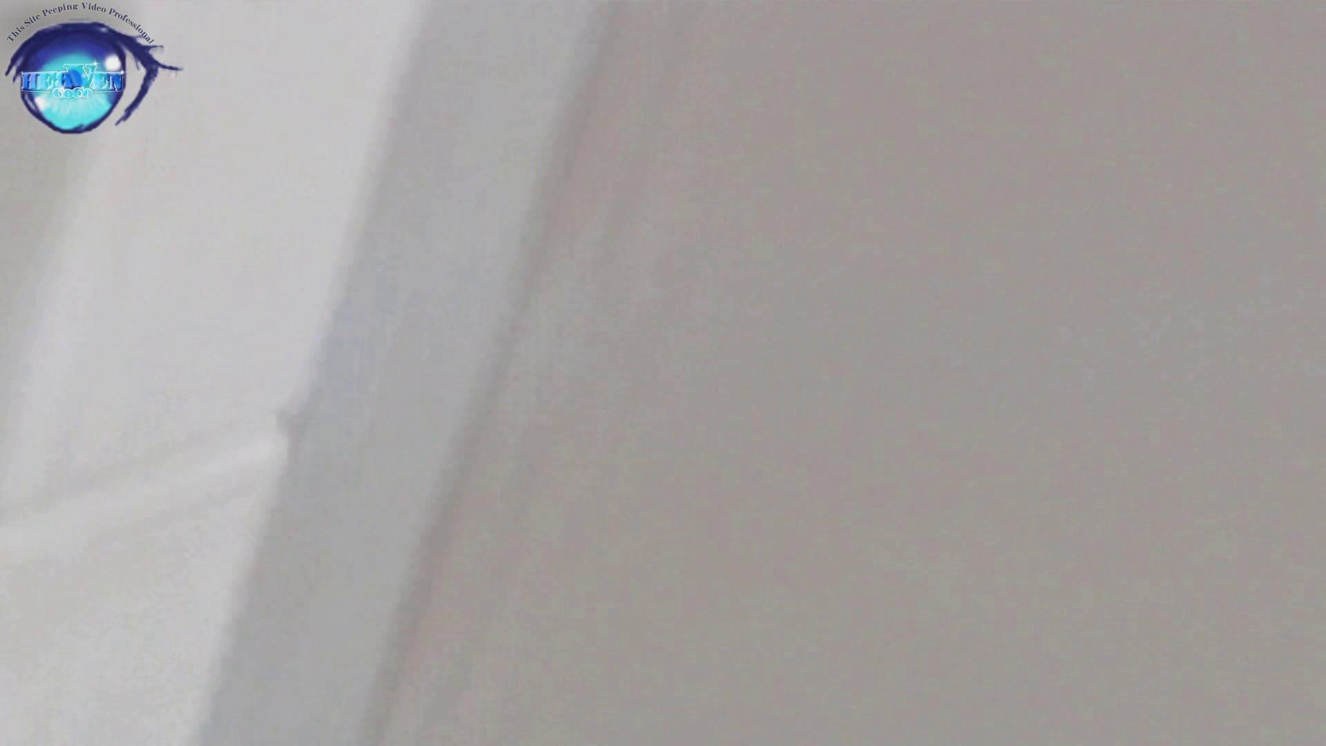 お銀さん vol.59 ピンチ!!「鏡の前で祈る女性」にばれる危機 前編 美人  96pic 9