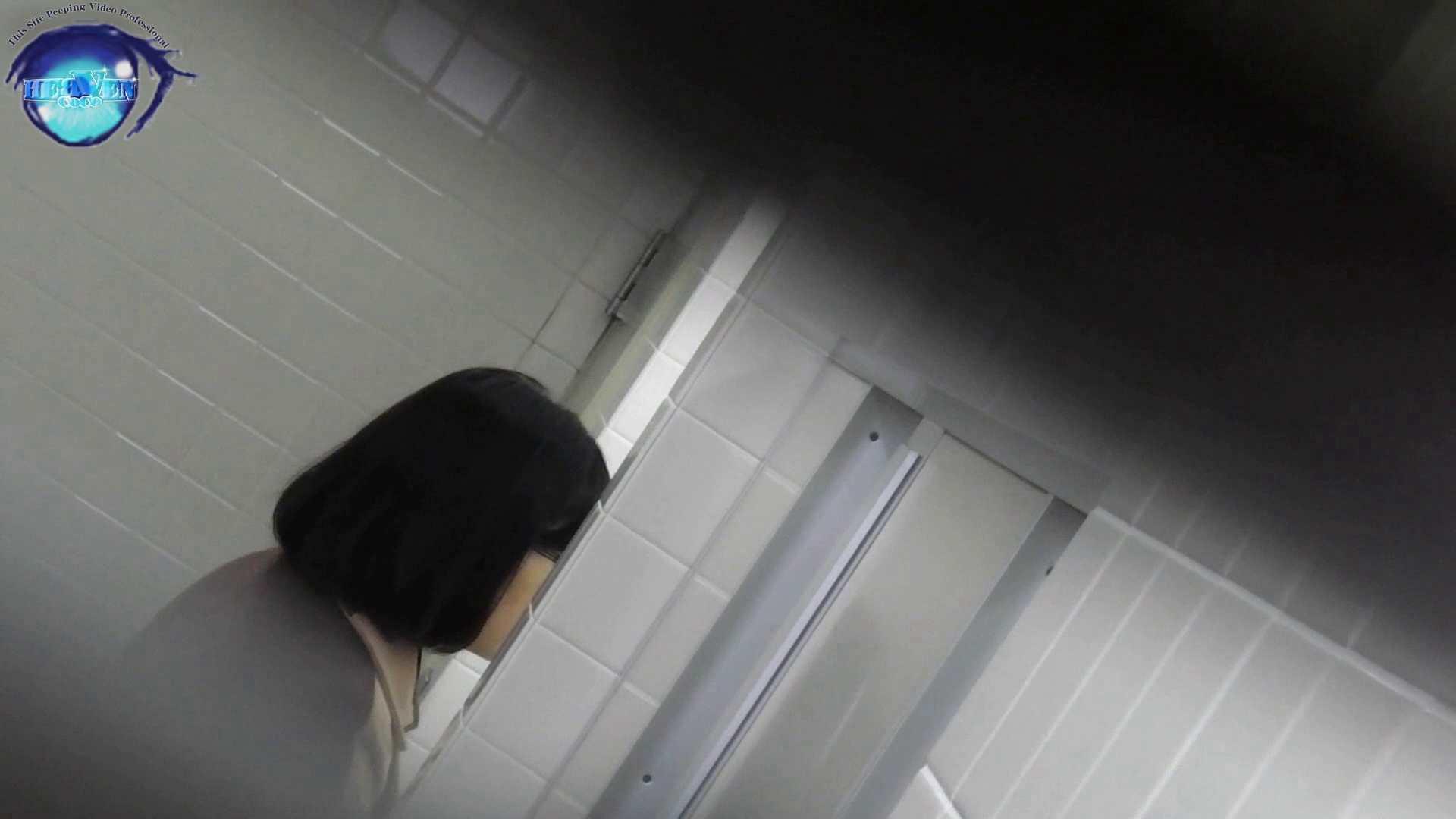 お銀さん vol.59 ピンチ!!「鏡の前で祈る女性」にばれる危機 前編 美人 | 0  96pic 22