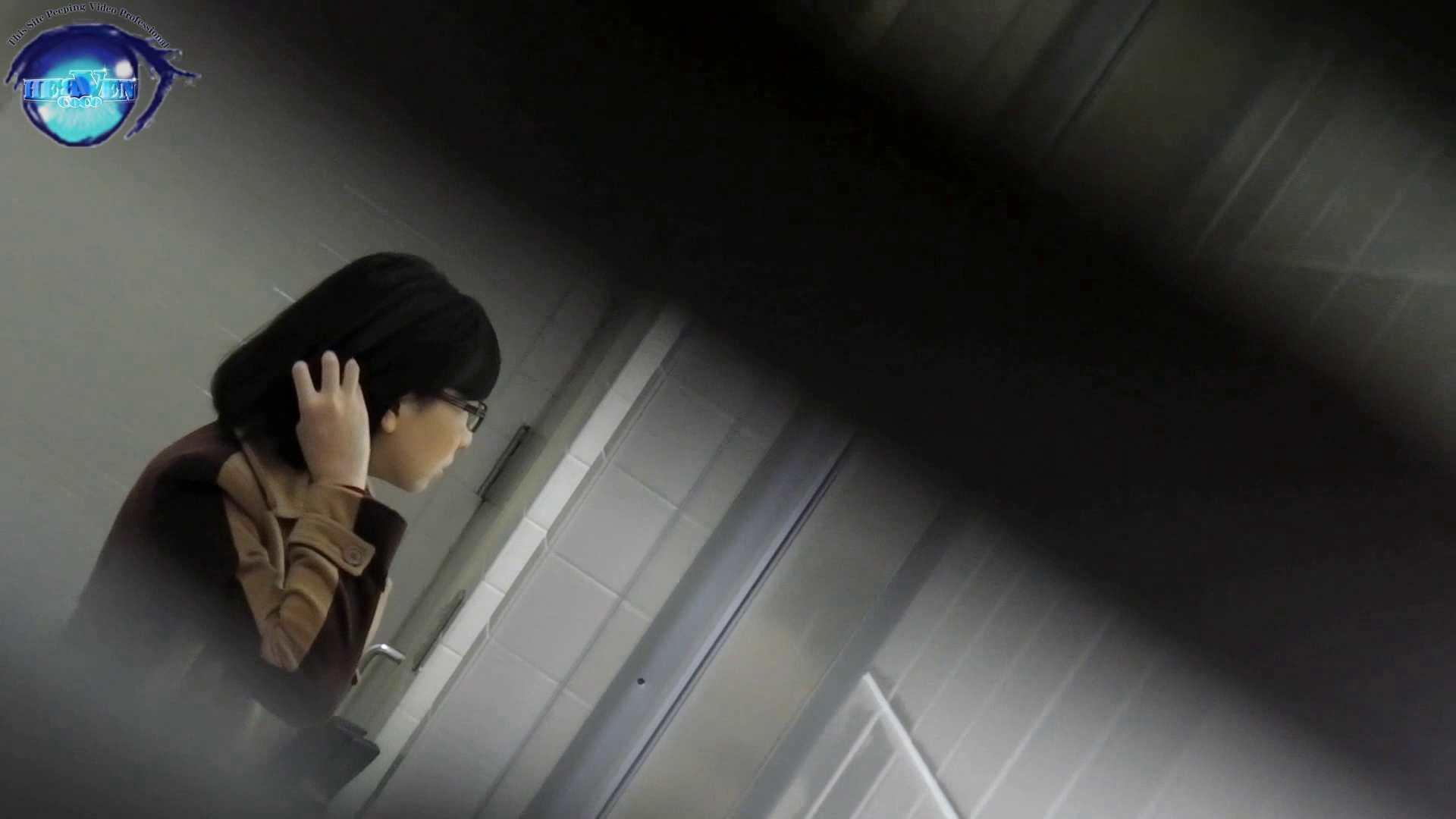お銀さん vol.59 ピンチ!!「鏡の前で祈る女性」にばれる危機 前編 HなOL ヌード画像 96pic 23