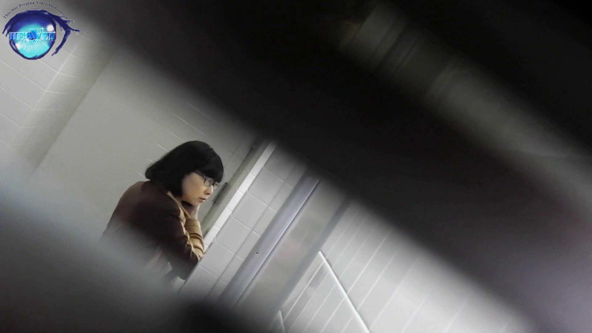 お銀さん vol.59 ピンチ!!「鏡の前で祈る女性」にばれる危機 前編 美人  96pic 24