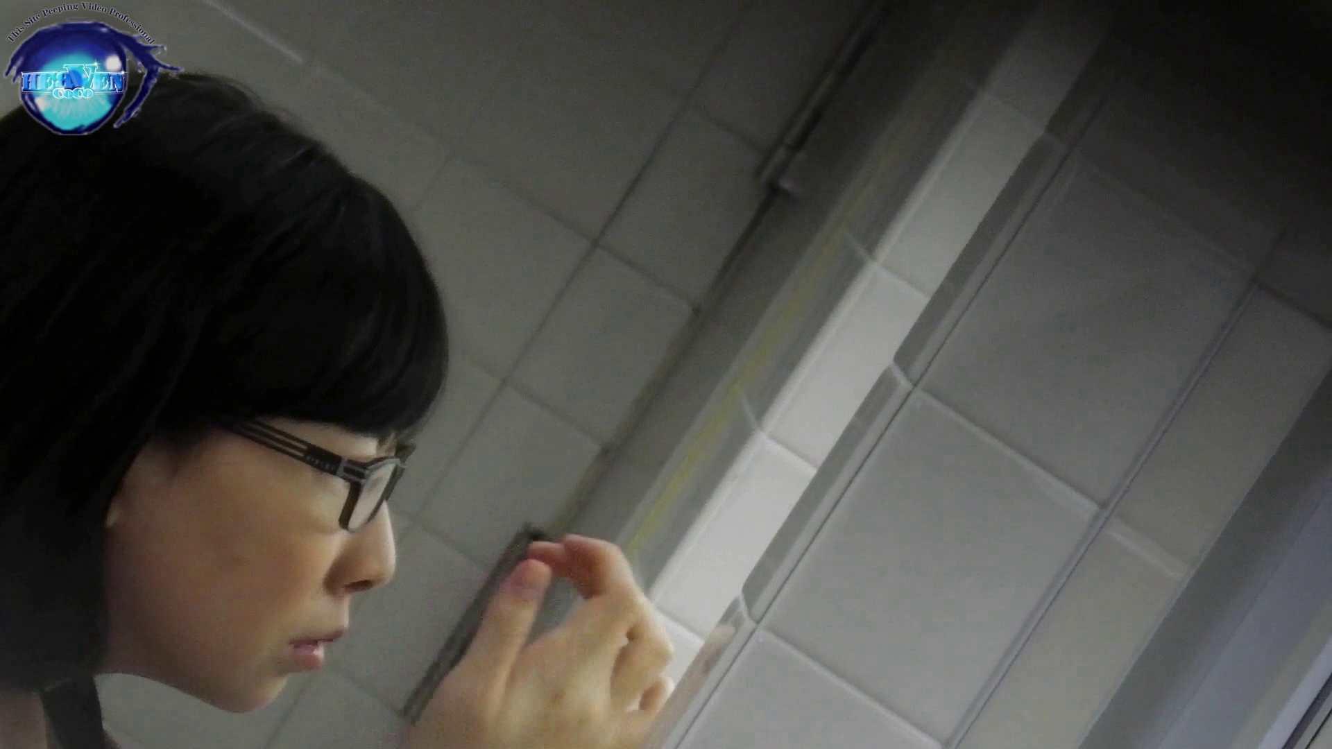 お銀さん vol.59 ピンチ!!「鏡の前で祈る女性」にばれる危機 前編 HなOL ヌード画像 96pic 26