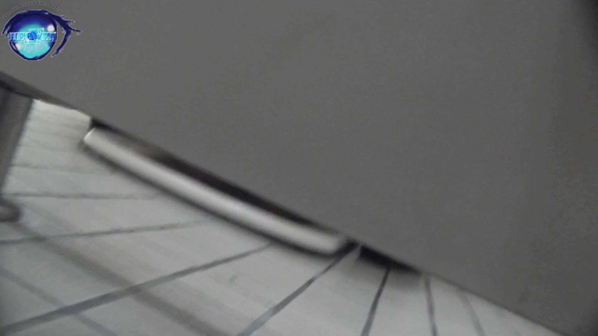 お銀さん vol.59 ピンチ!!「鏡の前で祈る女性」にばれる危機 前編 HなOL ヌード画像 96pic 62