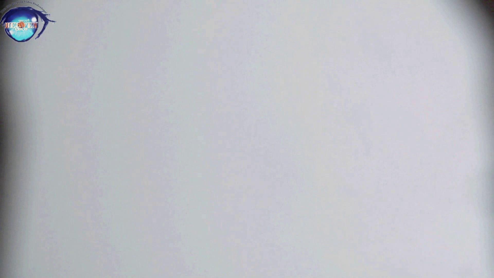 洗面所突入レポート!!お銀 vol.69 ナイスドアップ、外撮り!!前編 0 | 0  81pic 11