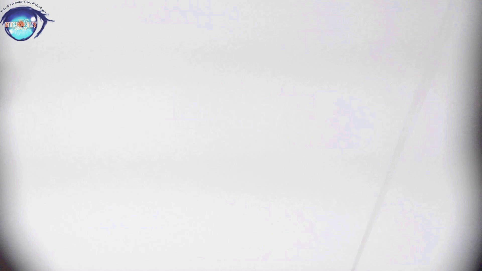 洗面所突入レポート!!お銀 vol.69 ナイスドアップ、外撮り!!前編 美人 おめこ無修正画像 81pic 14