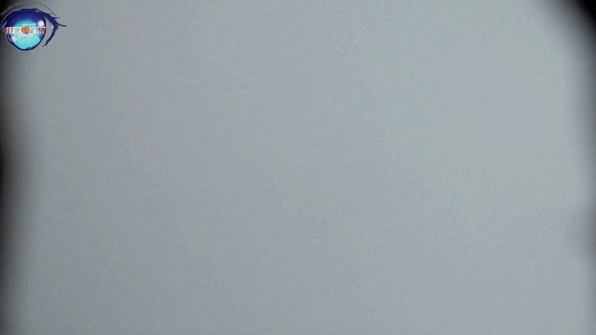 洗面所突入レポート!!お銀 vol.69 ナイスドアップ、外撮り!!前編 0  81pic 60