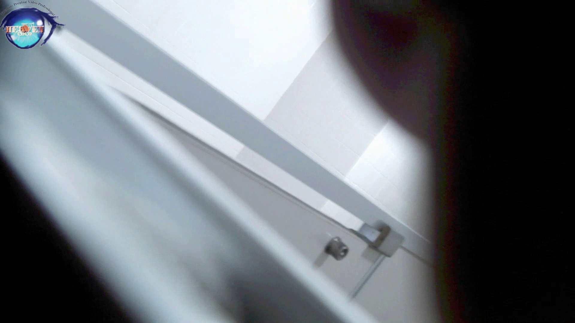 洗面所突入レポート!!お銀 vol.69 ナイスドアップ、外撮り!!前編 0 | 0  81pic 61