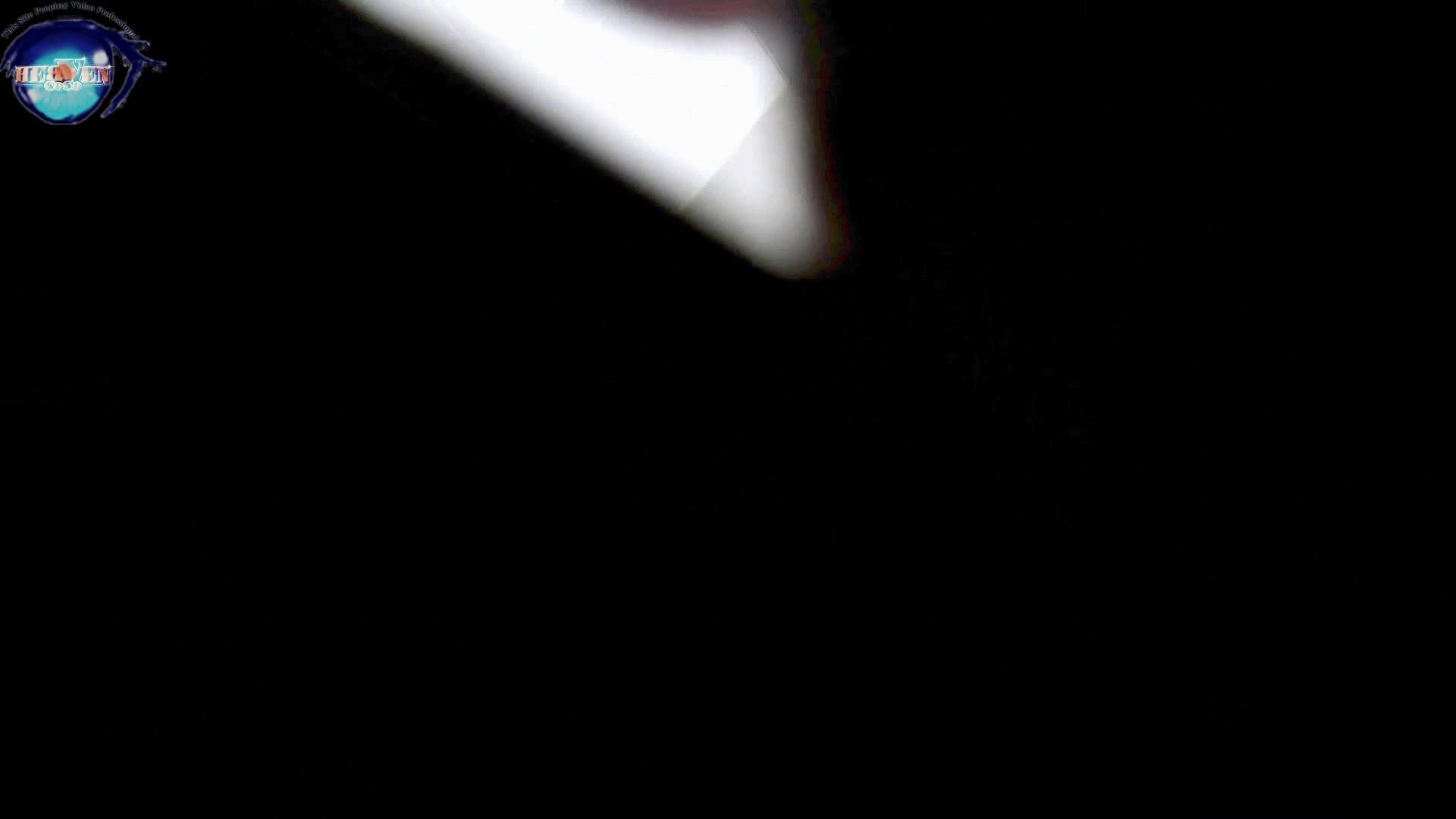 洗面所突入レポート!!お銀 vol.69 ナイスドアップ、外撮り!!前編 HなOL ぱこり動画紹介 81pic 62