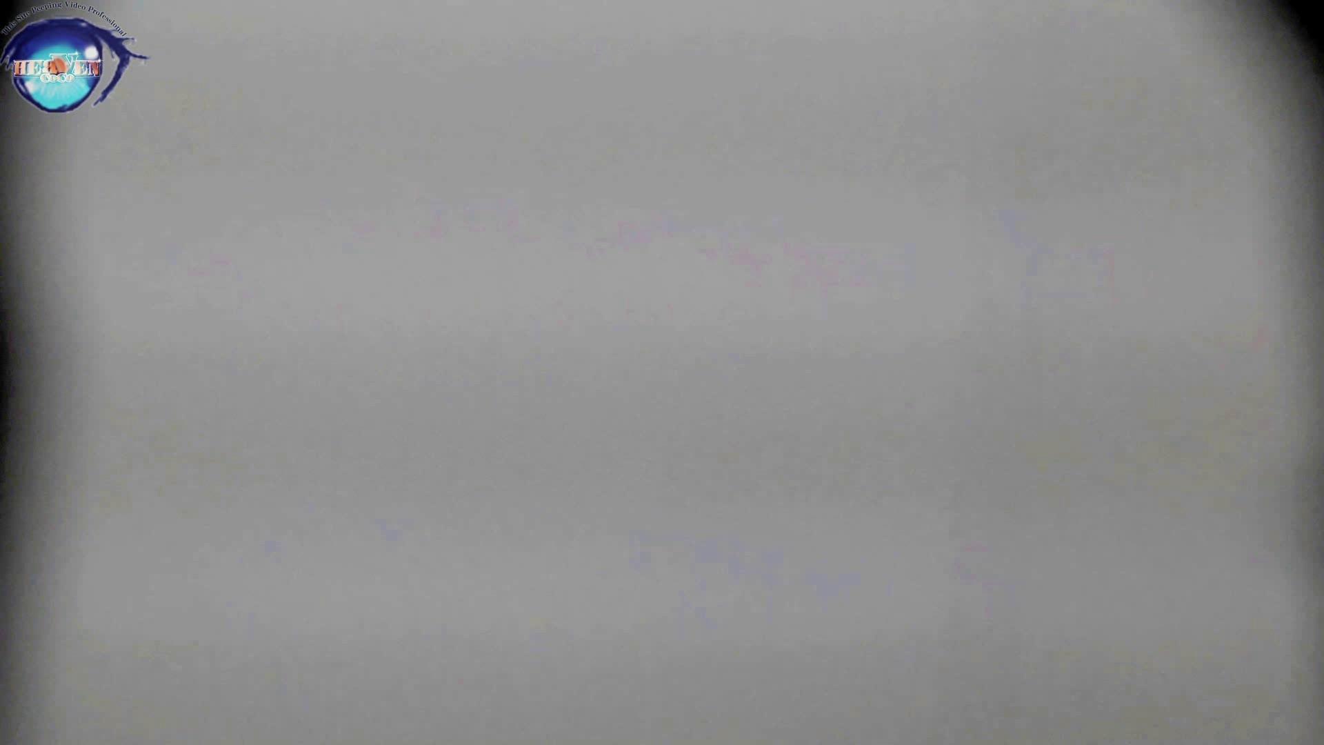 洗面所突入レポート!!お銀 vol.69 ナイスドアップ、外撮り!!前編 HなOL ぱこり動画紹介 81pic 77