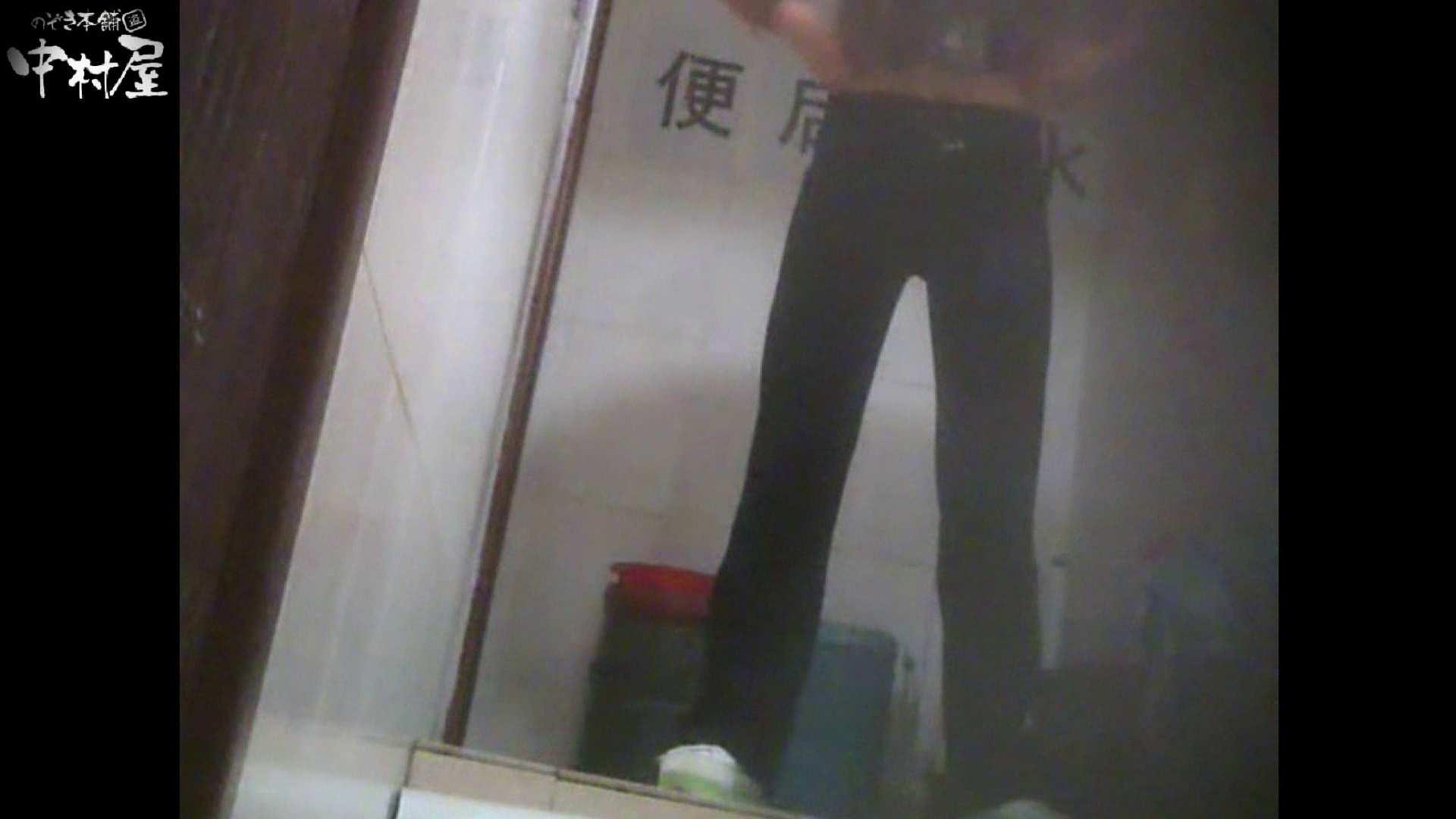 李さんの盗撮日記 Vol.03 女性トイレ アダルト動画キャプチャ 101pic 12