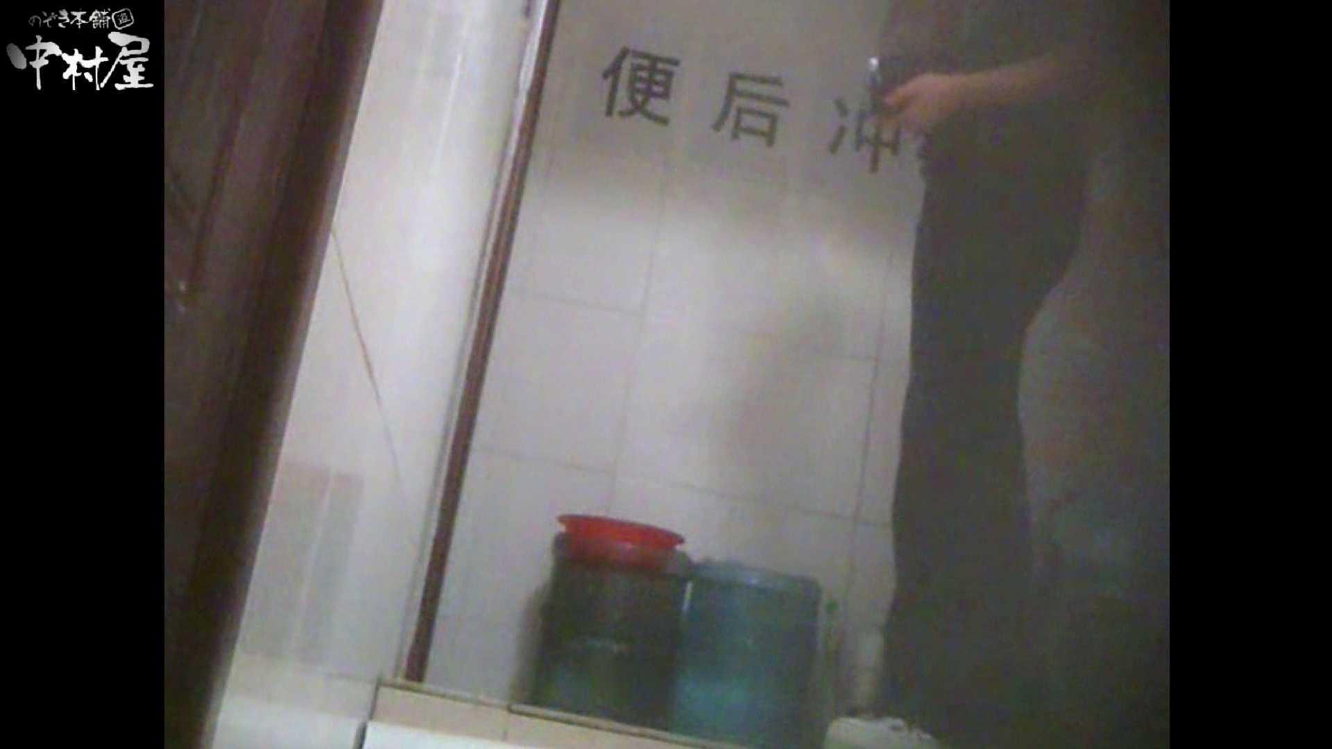 李さんの盗撮日記 Vol.03 エッチな盗撮 アダルト動画キャプチャ 101pic 17