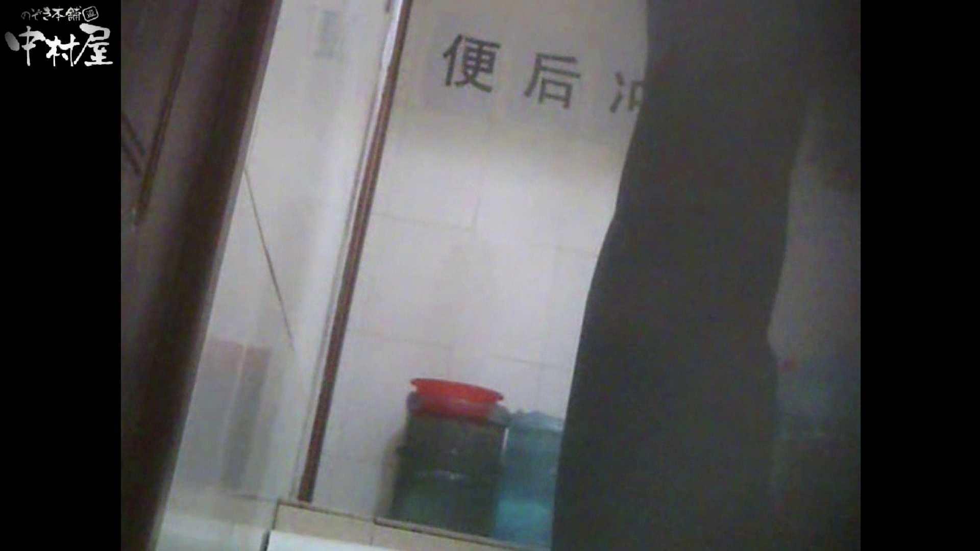 李さんの盗撮日記 Vol.03 HなOL AV無料動画キャプチャ 101pic 23