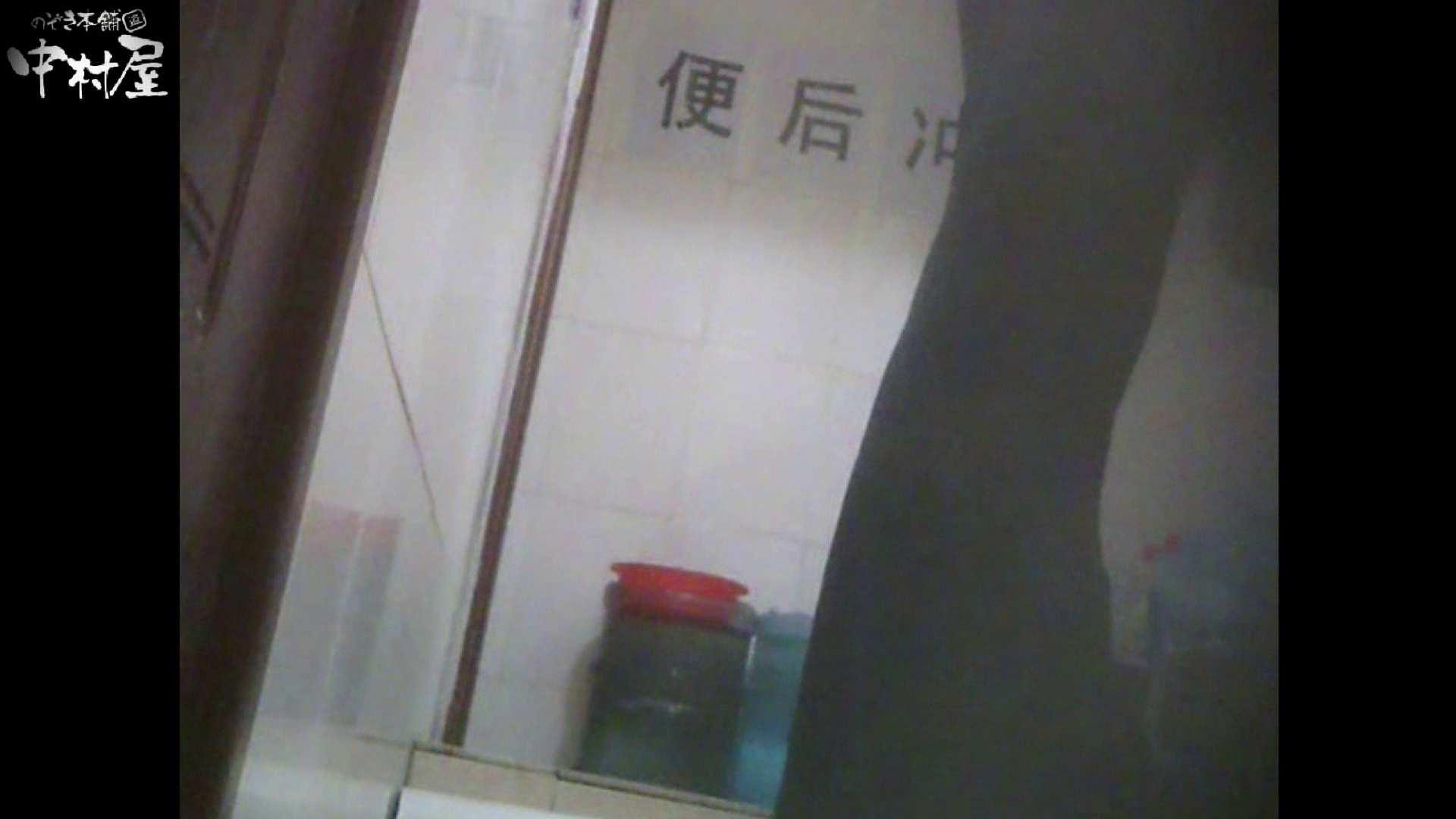 李さんの盗撮日記 Vol.03 エッチな盗撮 アダルト動画キャプチャ 101pic 24