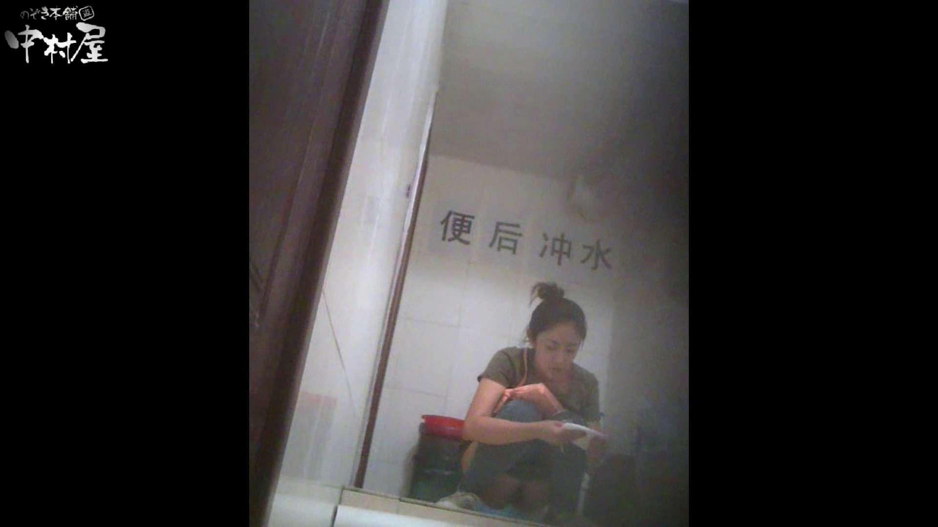 李さんの盗撮日記 Vol.03 女性トイレ アダルト動画キャプチャ 101pic 26