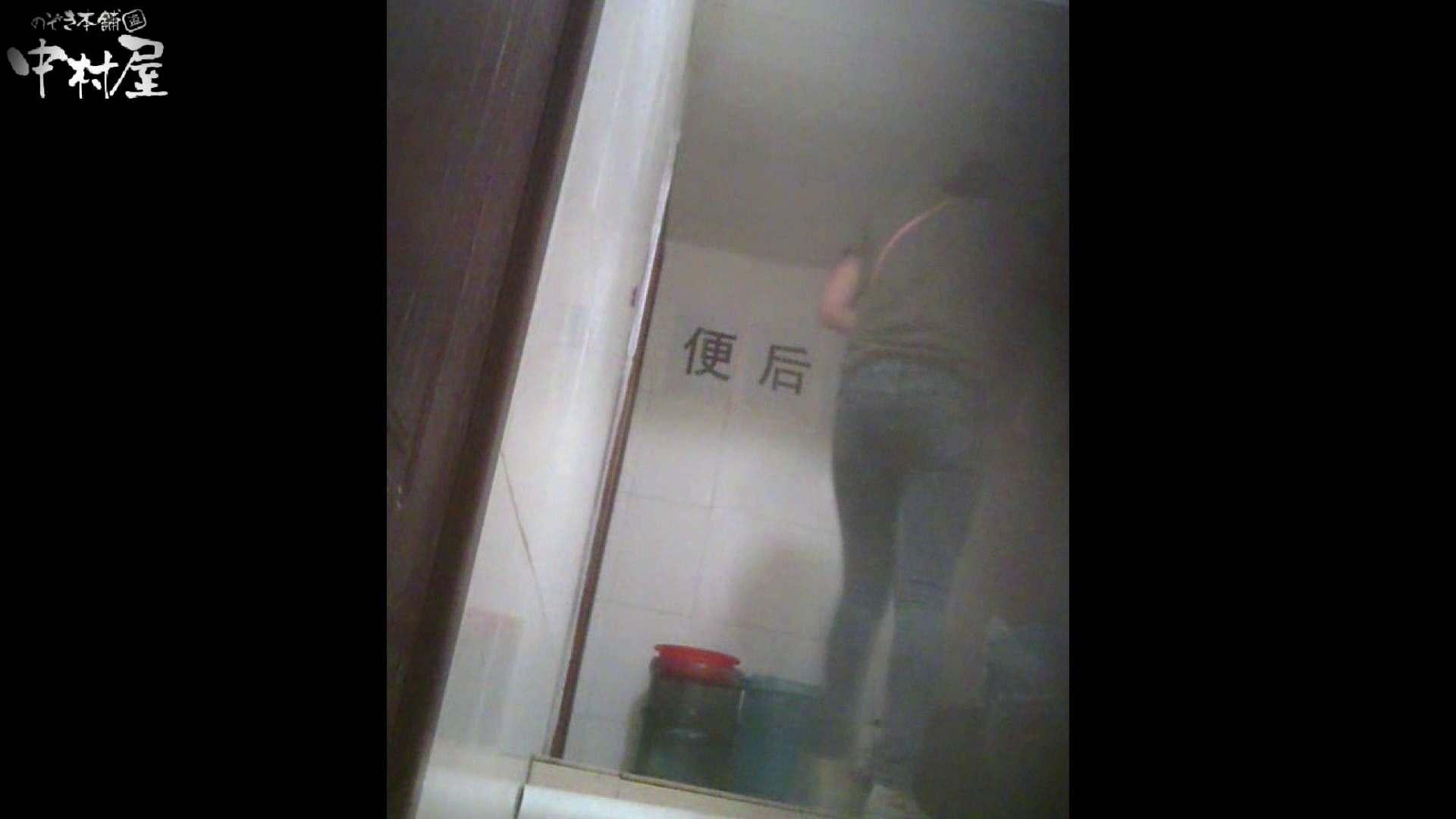 李さんの盗撮日記 Vol.03 和式 ワレメ無修正動画無料 101pic 34