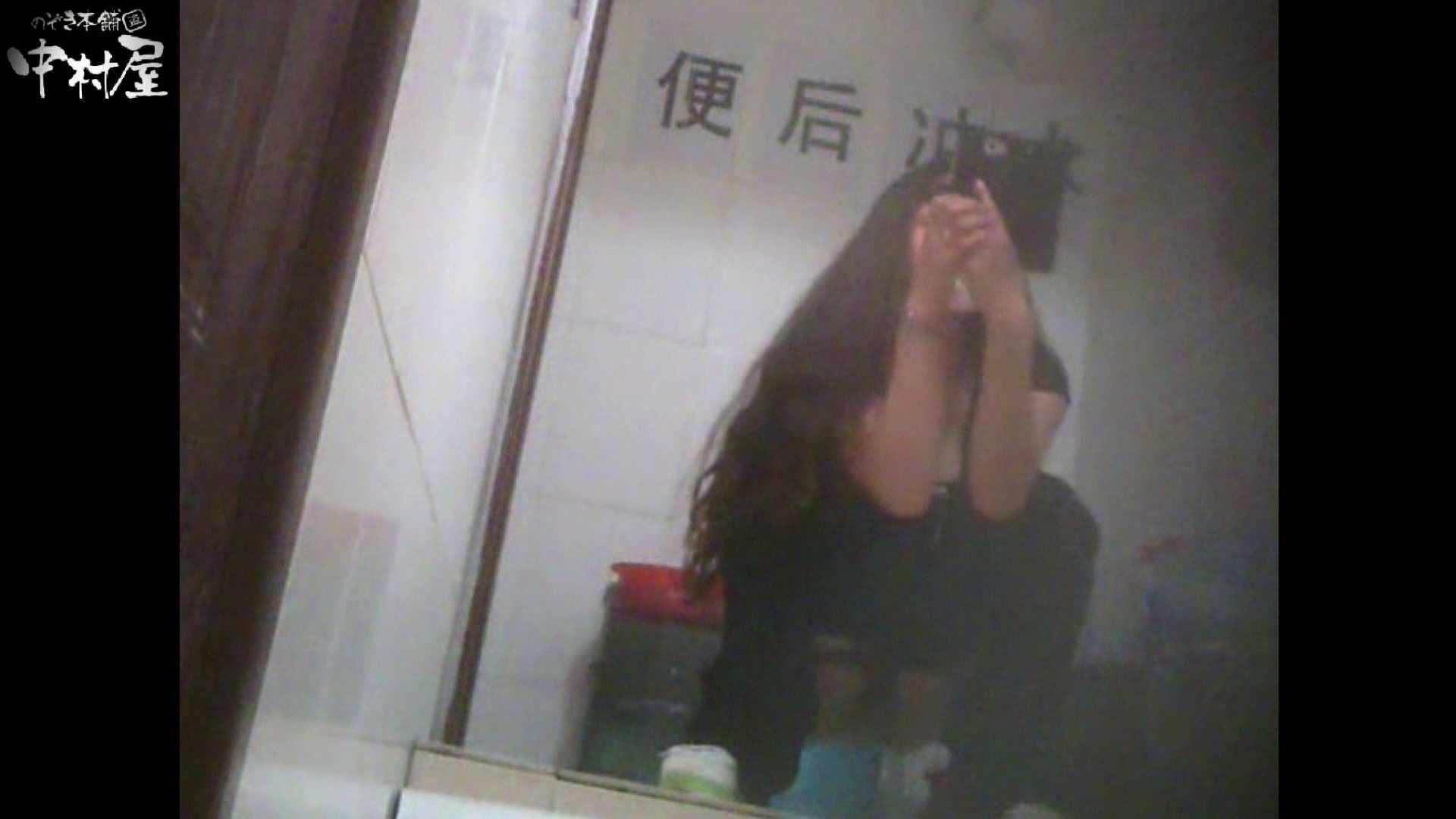 李さんの盗撮日記 Vol.03 エッチな盗撮 アダルト動画キャプチャ 101pic 52
