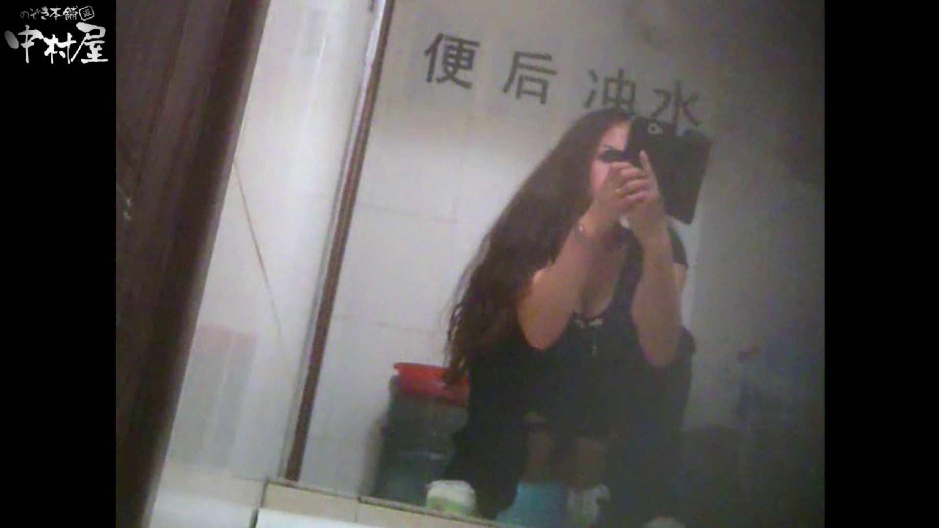 李さんの盗撮日記 Vol.03 ギャル 性交動画流出 101pic 53