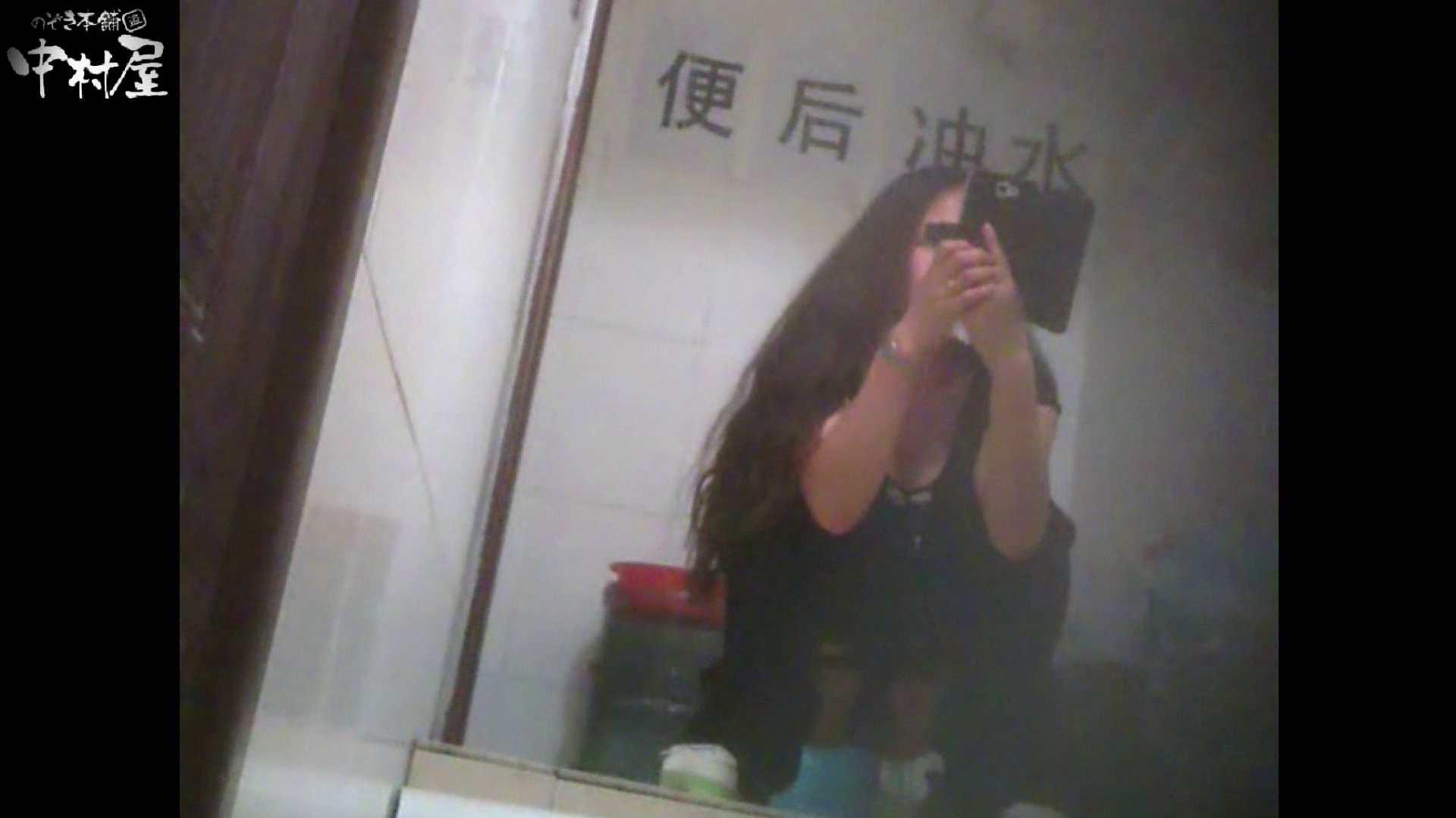 李さんの盗撮日記 Vol.03 女性トイレ アダルト動画キャプチャ 101pic 54