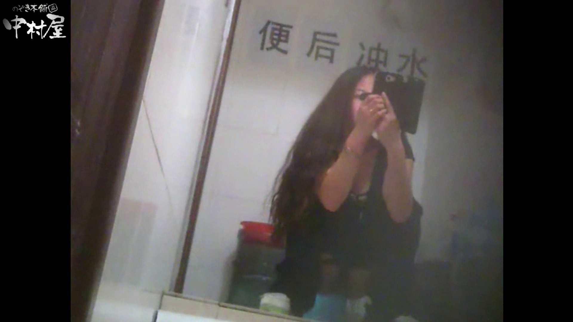 李さんの盗撮日記 Vol.03 ギャル 性交動画流出 101pic 60