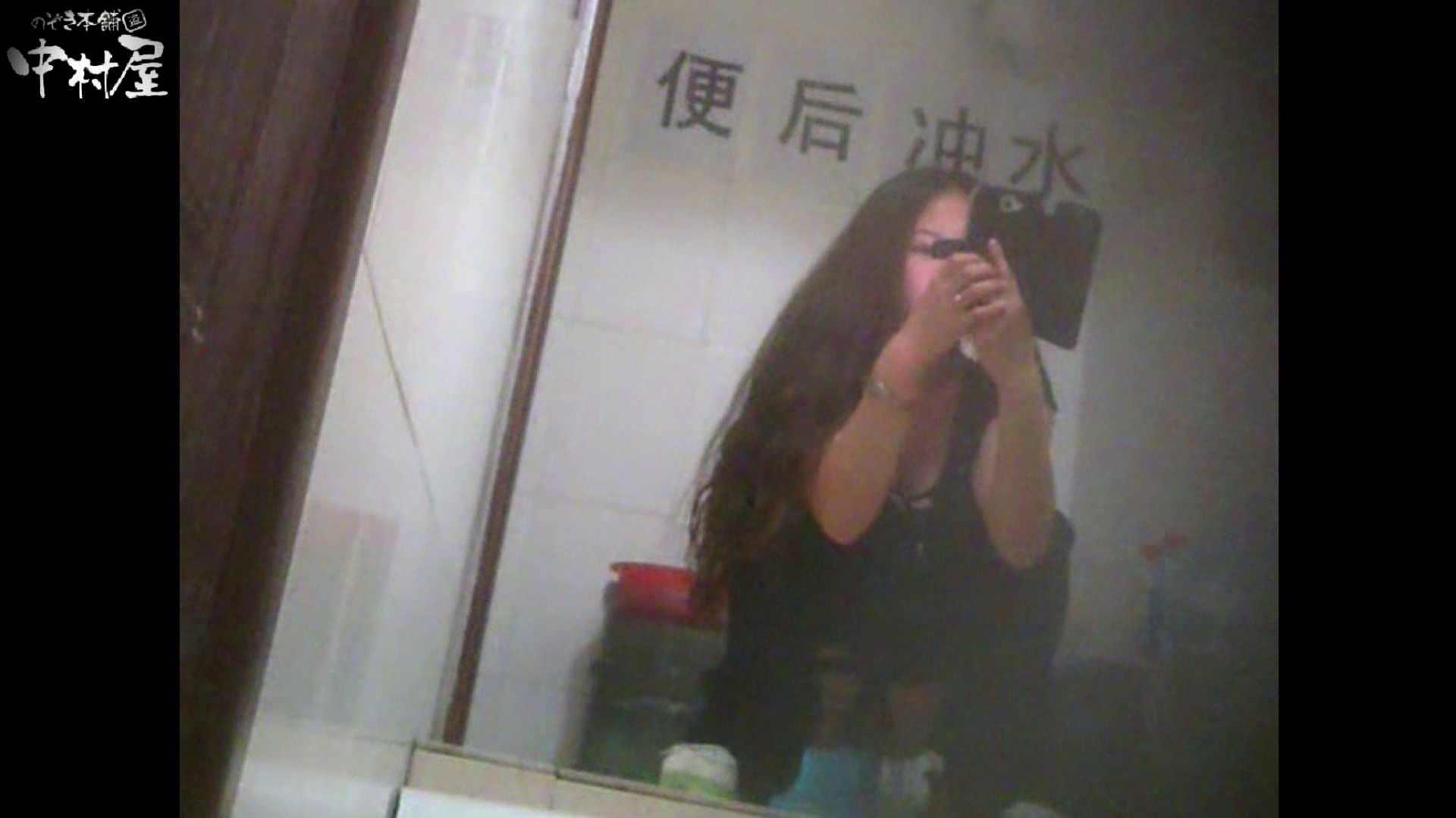 李さんの盗撮日記 Vol.03 和式 ワレメ無修正動画無料 101pic 62