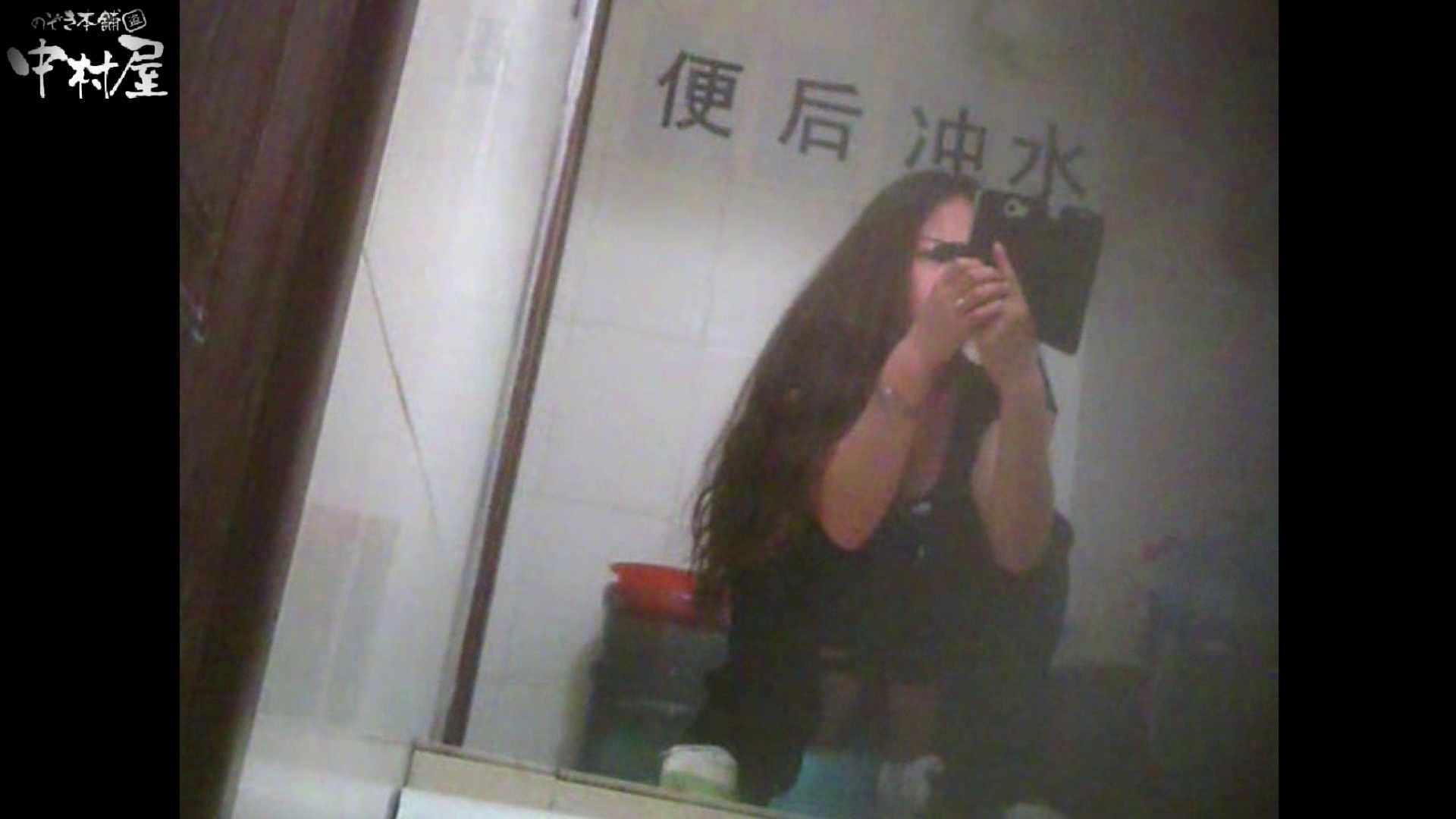 李さんの盗撮日記 Vol.03 エッチな盗撮 アダルト動画キャプチャ 101pic 66