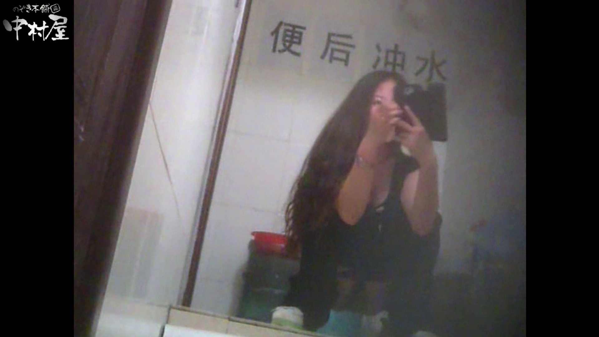 李さんの盗撮日記 Vol.03 和式 ワレメ無修正動画無料 101pic 69