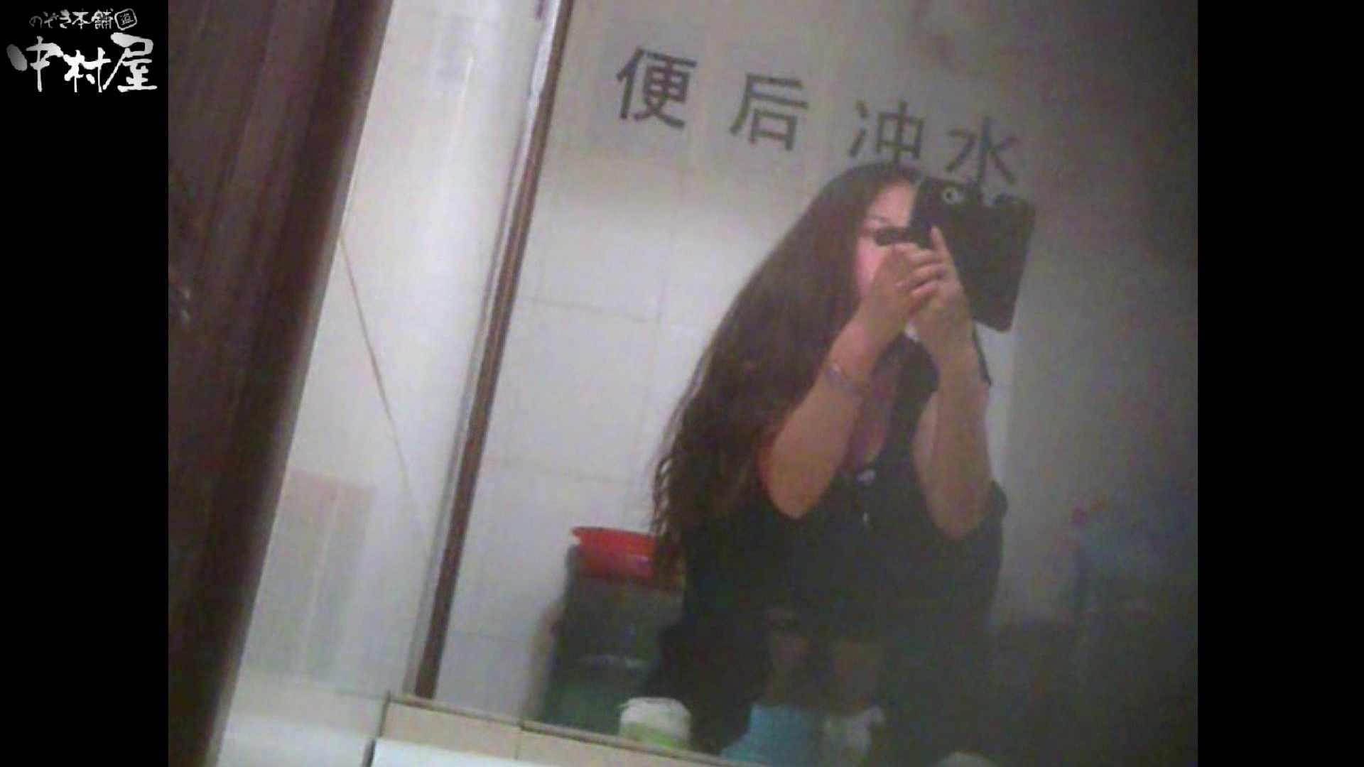 李さんの盗撮日記 Vol.03 HなOL AV無料動画キャプチャ 101pic 72