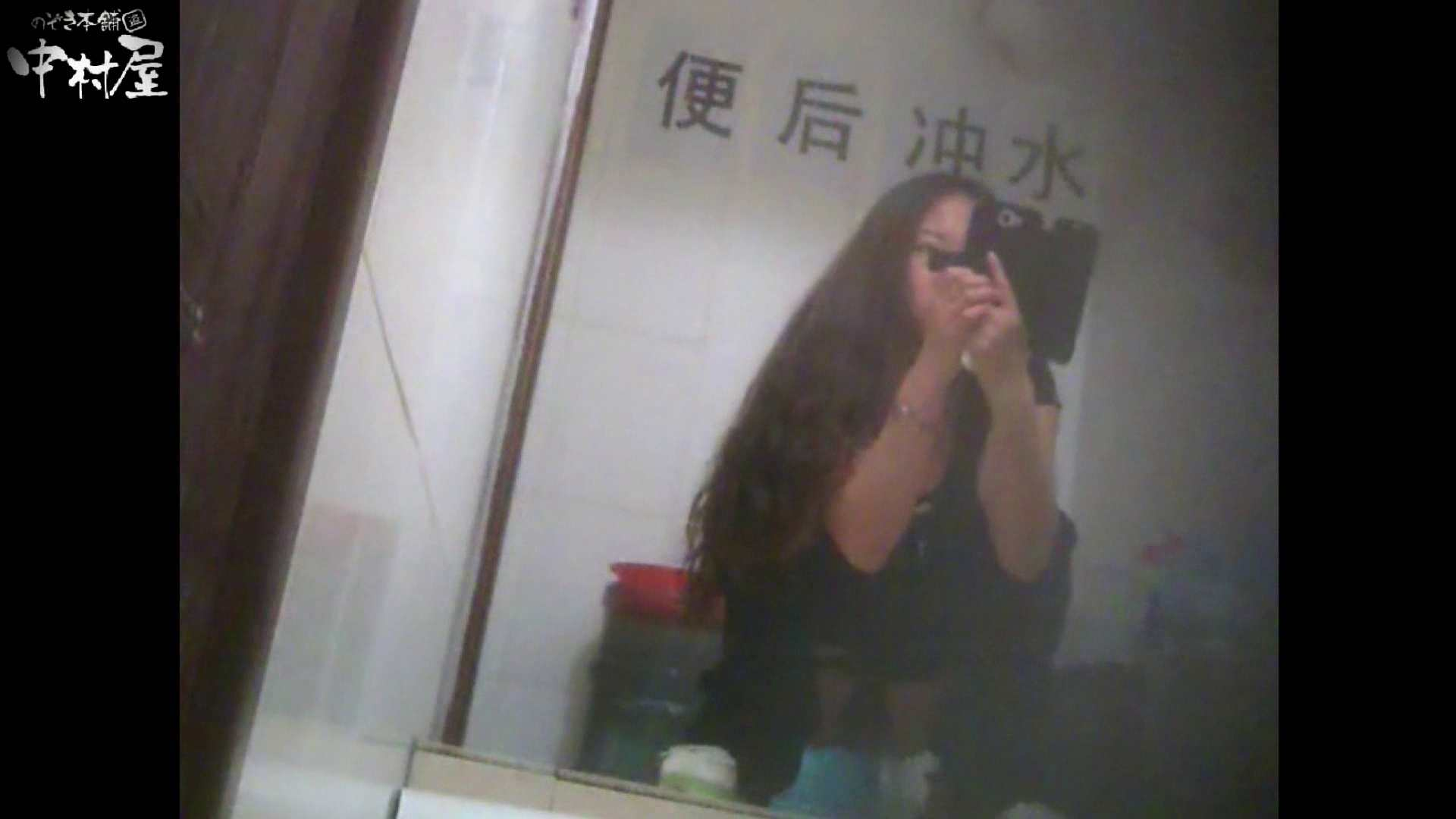 李さんの盗撮日記 Vol.03 ギャル 性交動画流出 101pic 74