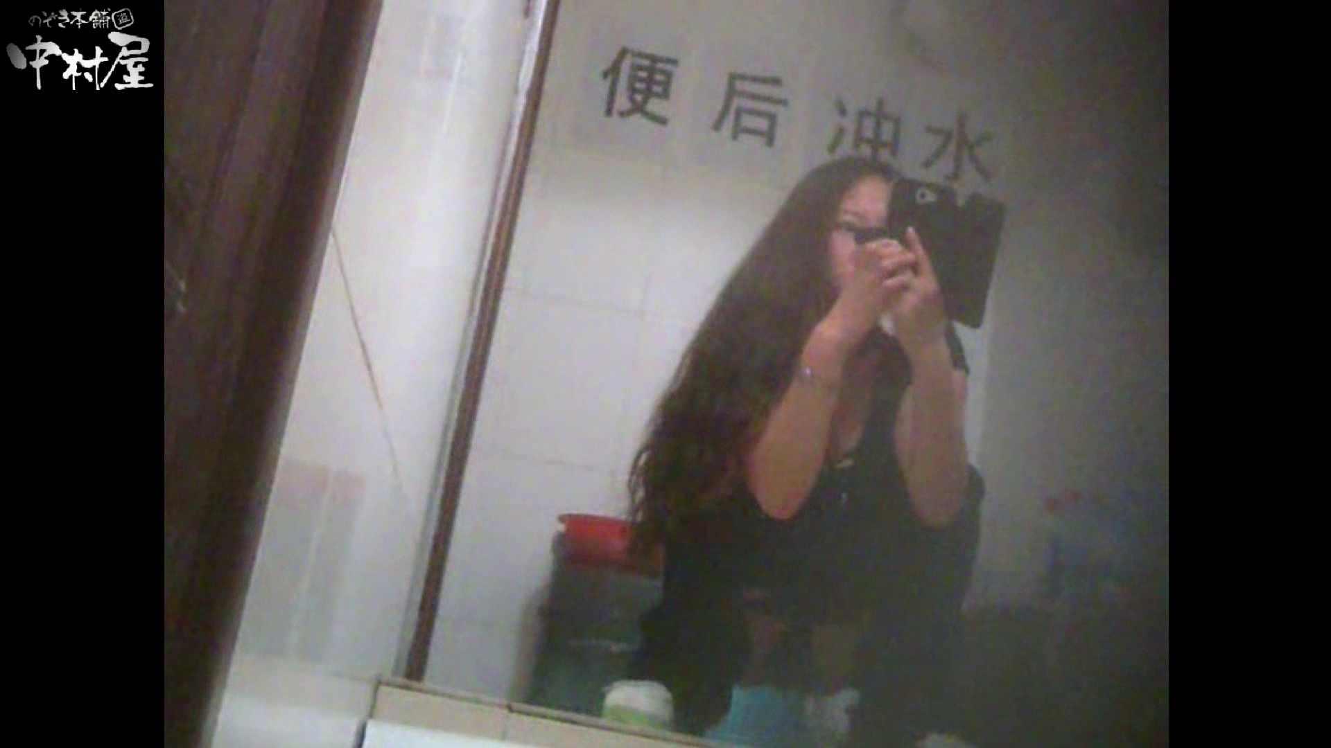 李さんの盗撮日記 Vol.03 0   0  101pic 78