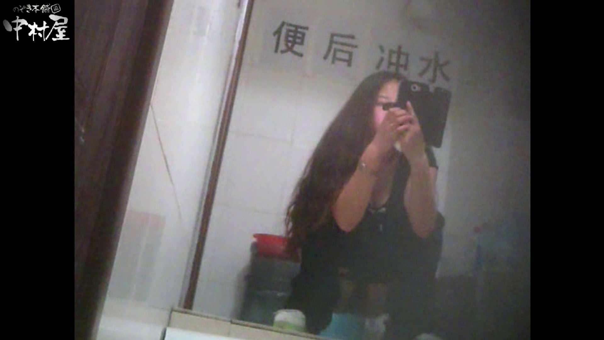 李さんの盗撮日記 Vol.03 女性トイレ アダルト動画キャプチャ 101pic 82