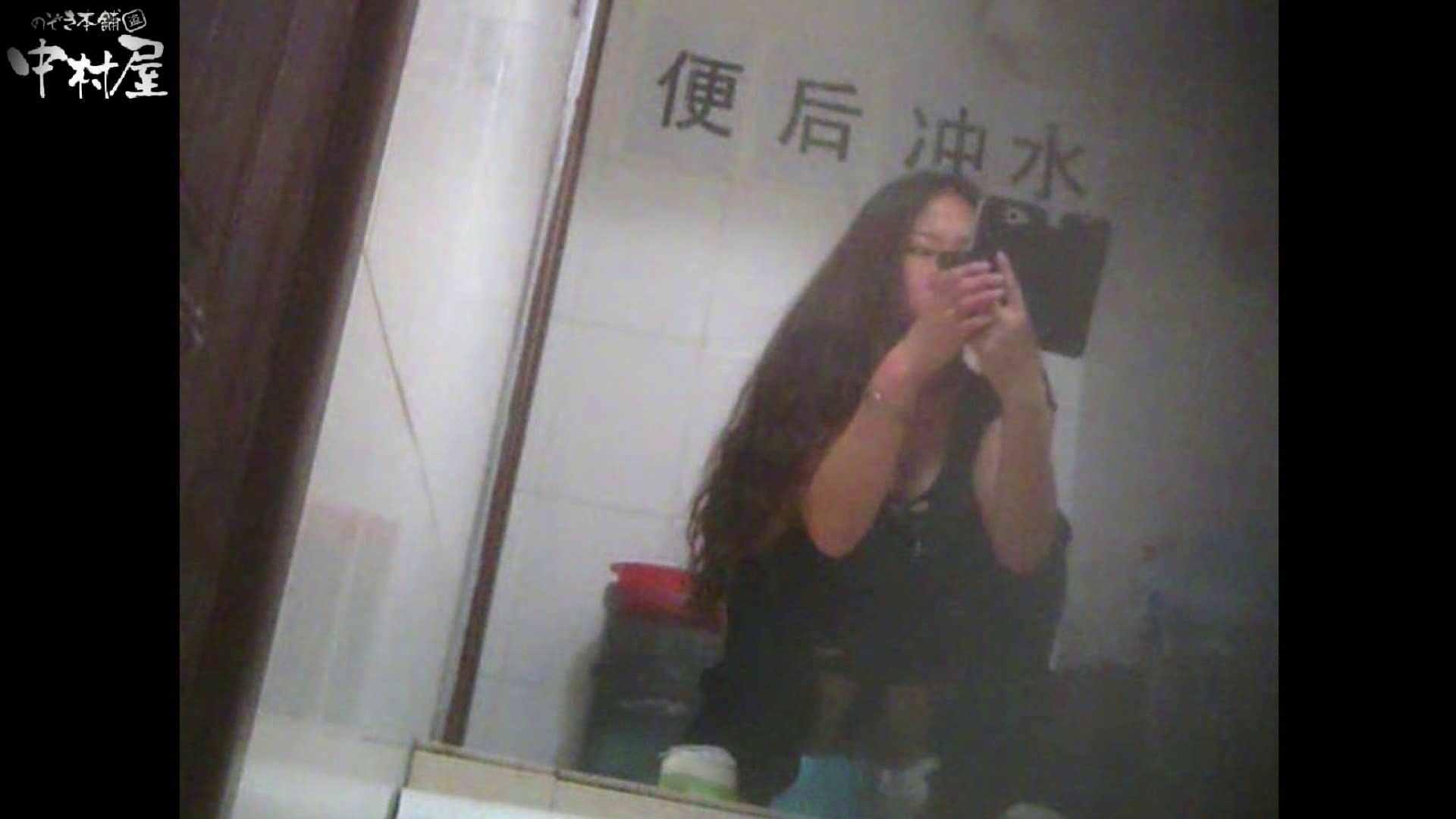 李さんの盗撮日記 Vol.03 0   0  101pic 85