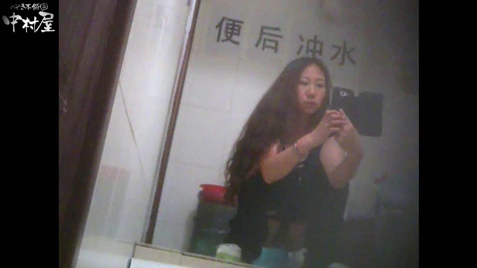 李さんの盗撮日記 Vol.03 HなOL AV無料動画キャプチャ 101pic 86