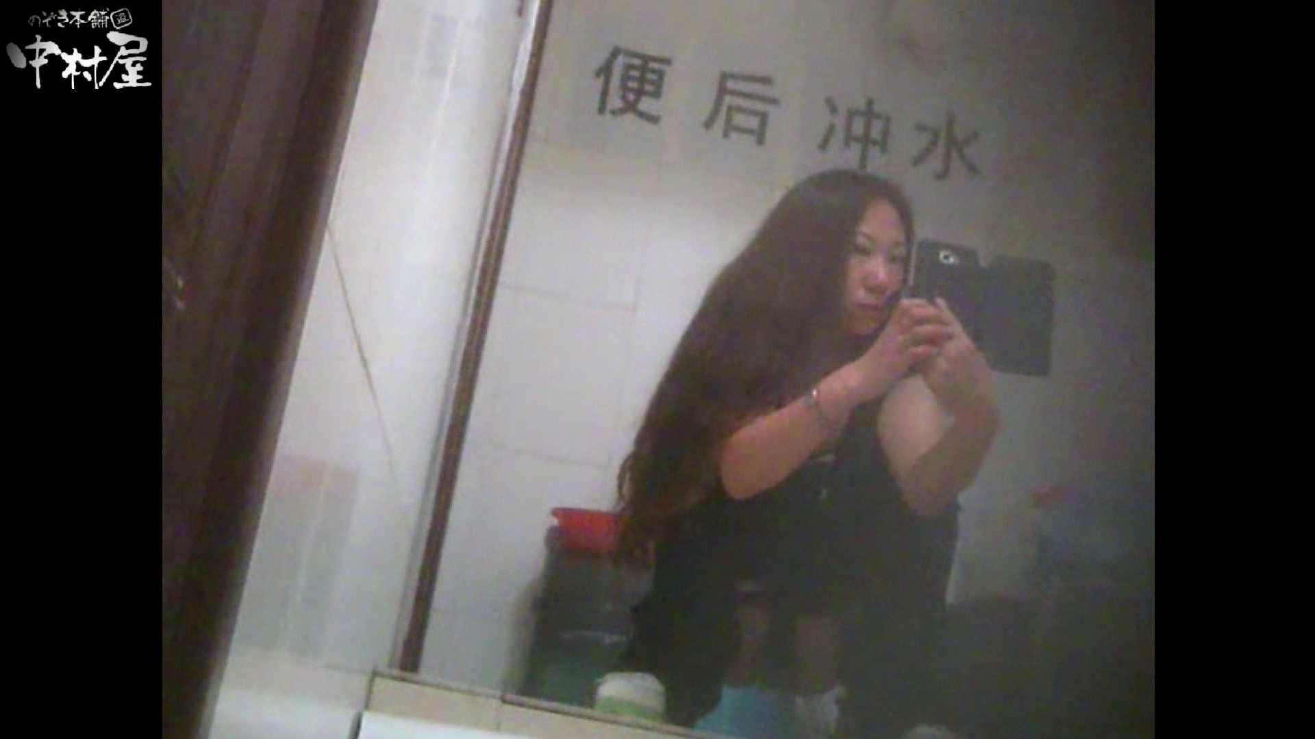 李さんの盗撮日記 Vol.03 ギャル 性交動画流出 101pic 88