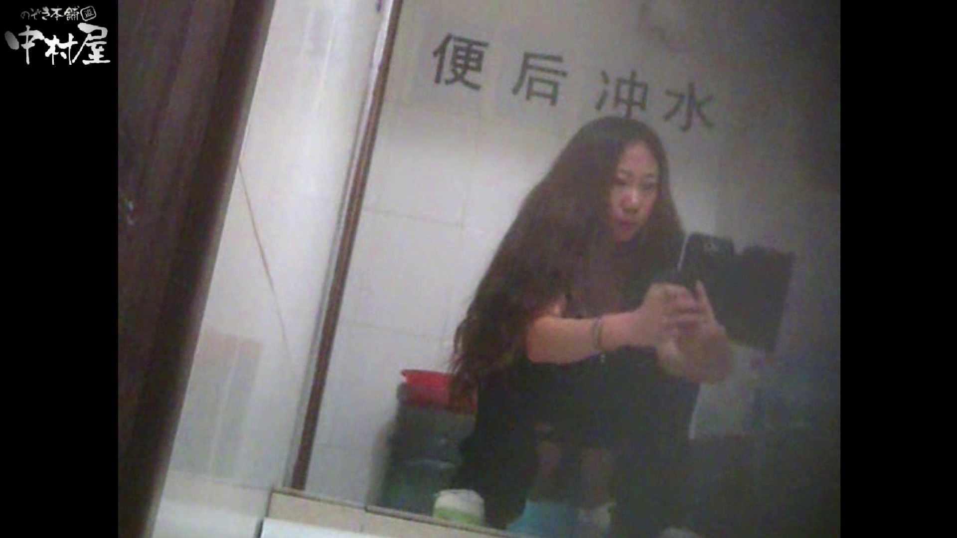 李さんの盗撮日記 Vol.03 和式 ワレメ無修正動画無料 101pic 90