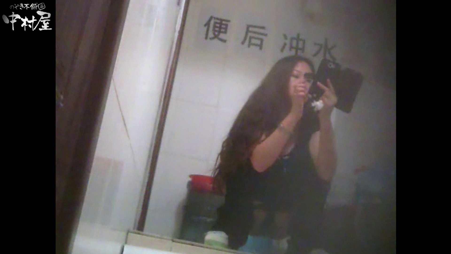 李さんの盗撮日記 Vol.03 和式 ワレメ無修正動画無料 101pic 97