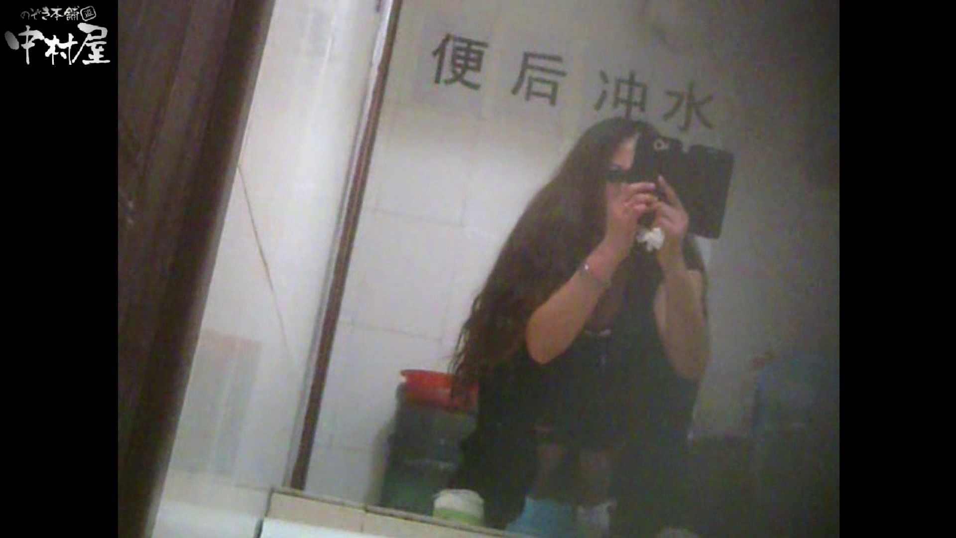 李さんの盗撮日記 Vol.03 0   0  101pic 99