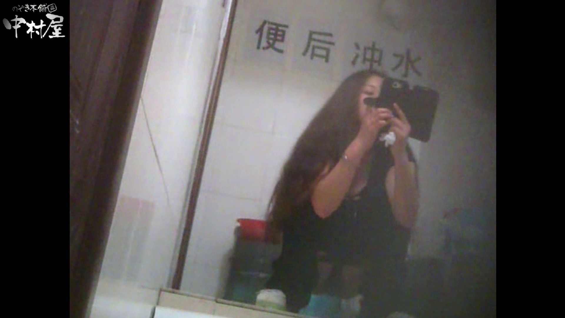 李さんの盗撮日記 Vol.03 HなOL AV無料動画キャプチャ 101pic 100