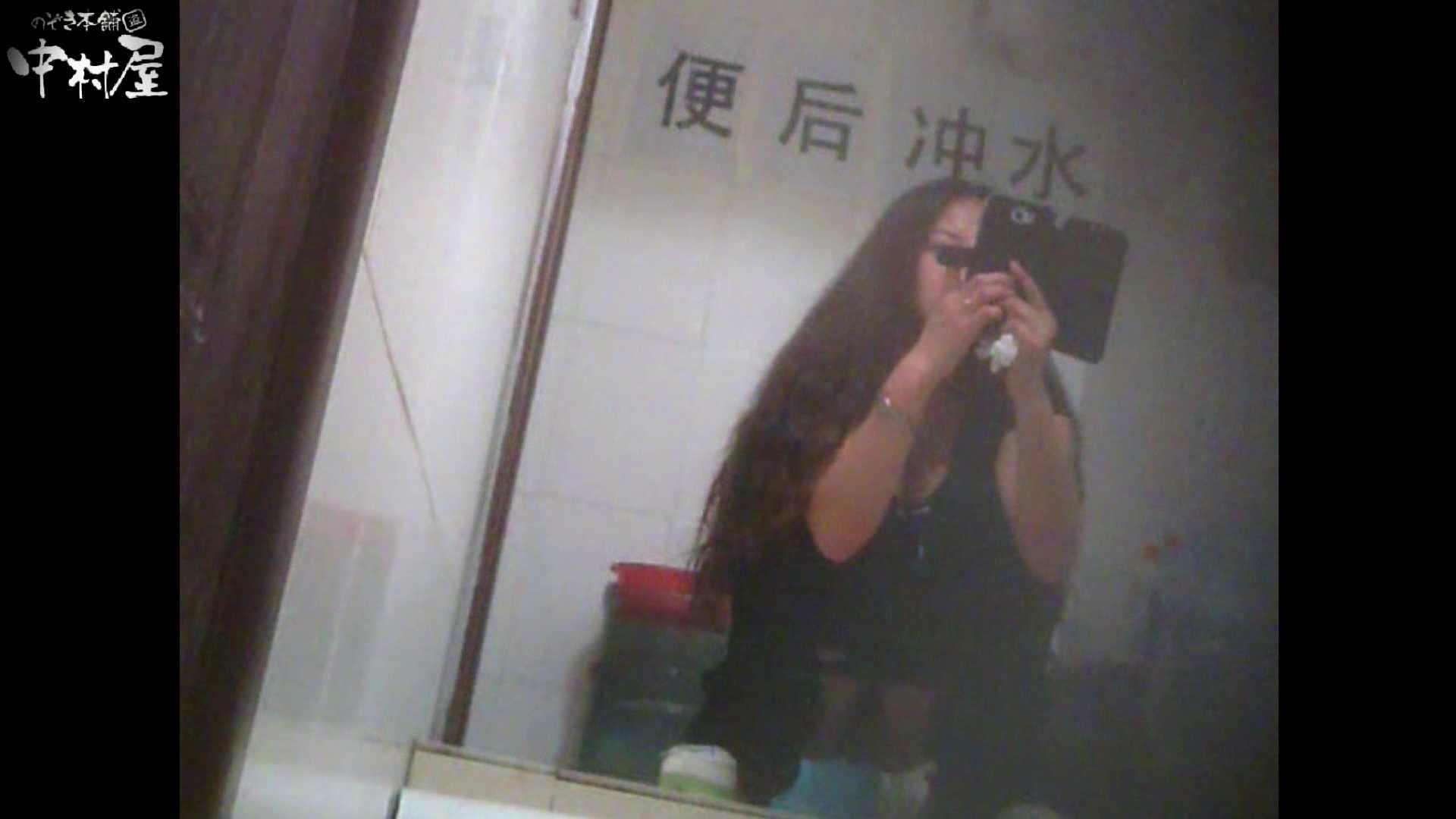 李さんの盗撮日記 Vol.03 エッチな盗撮 アダルト動画キャプチャ 101pic 101