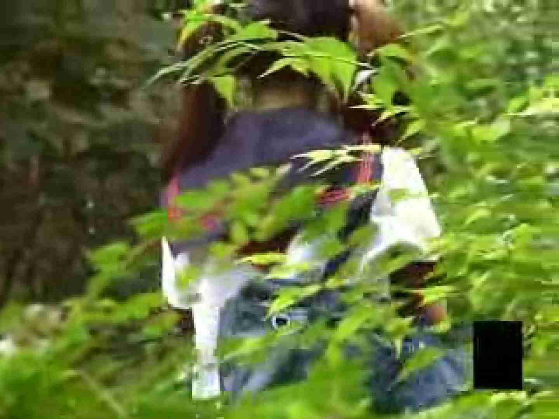 深夜徘徊私生活盗撮10 制服女子編 エッチな盗撮 のぞき動画キャプチャ 90pic 2