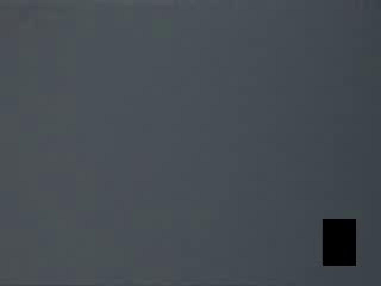 深夜徘徊私生活盗撮10 制服女子編 オナニー アダルト動画キャプチャ 90pic 11