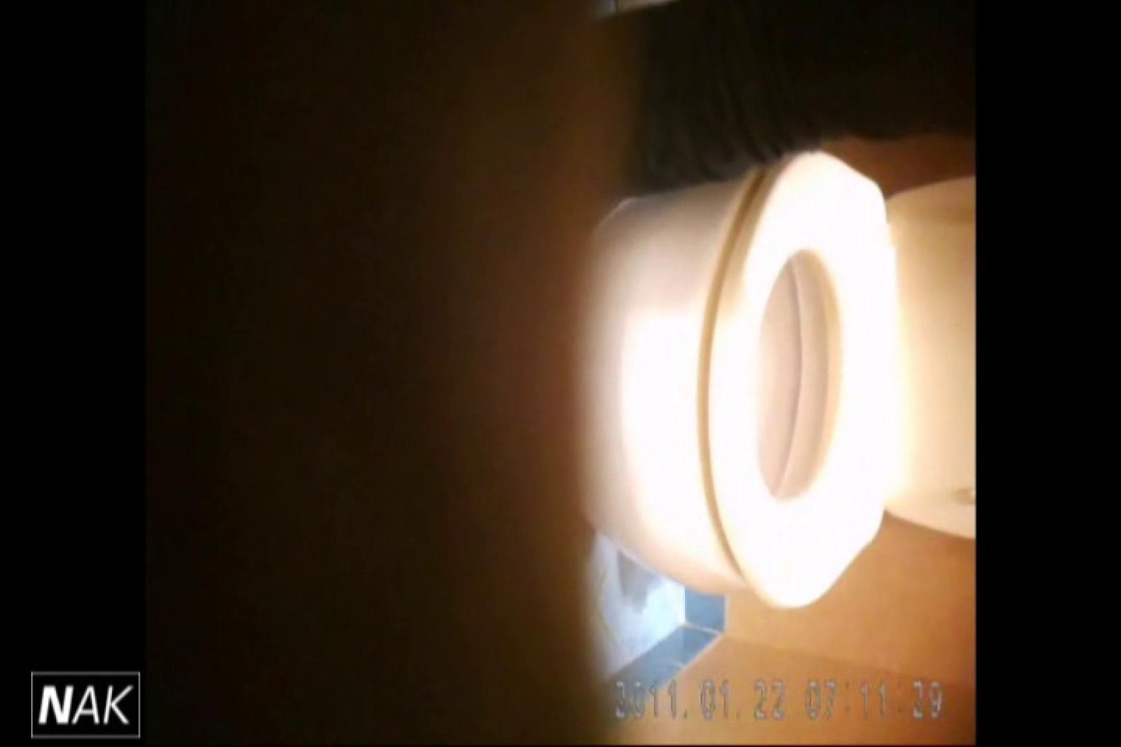 せん八さんの厠観察日記!2点監視カメラ 高画質5000K vol.10 0 | 0  86pic 8