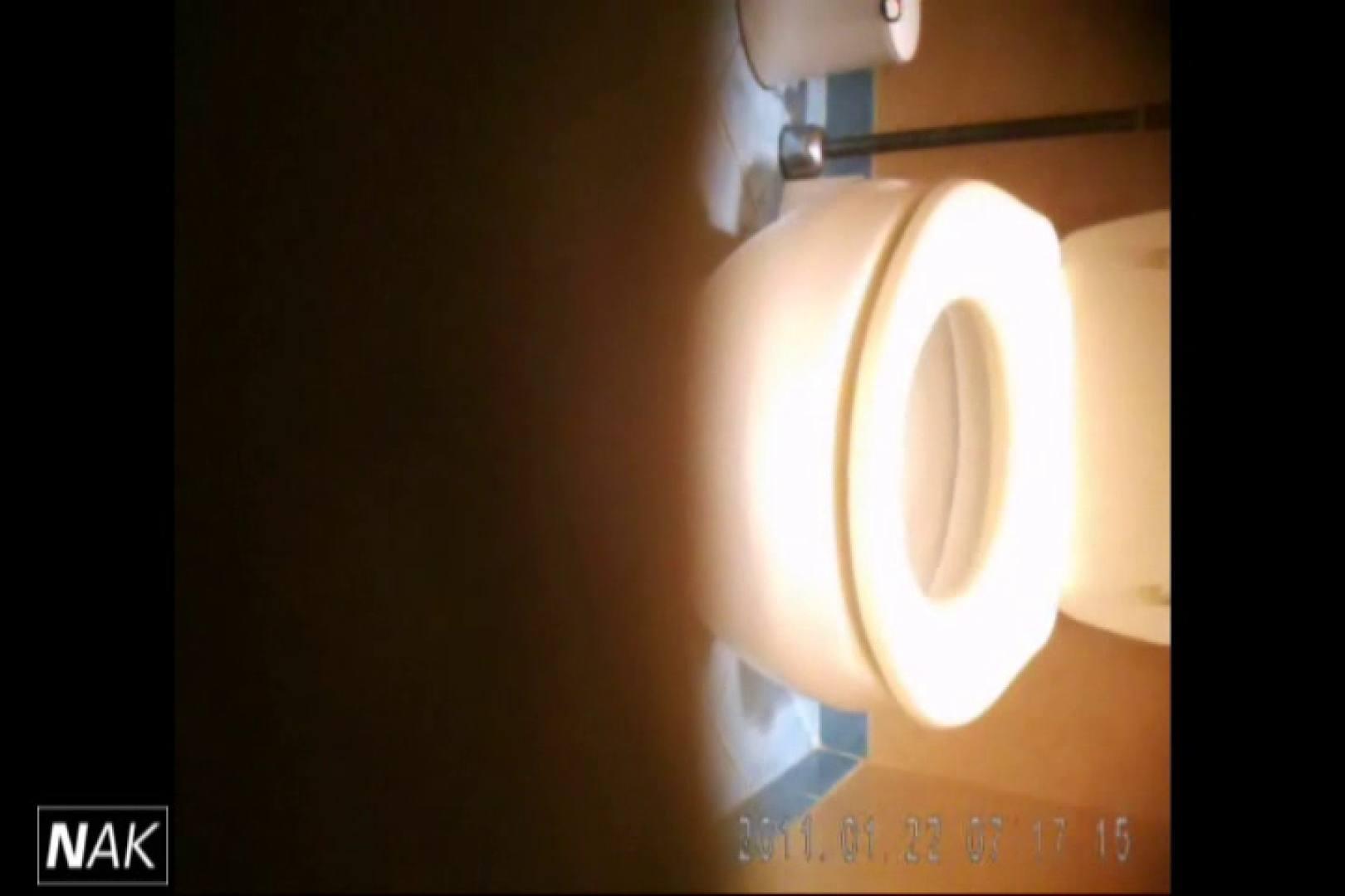 せん八さんの厠観察日記!2点監視カメラ 高画質5000K vol.10 HなOL オマンコ無修正動画無料 86pic 9