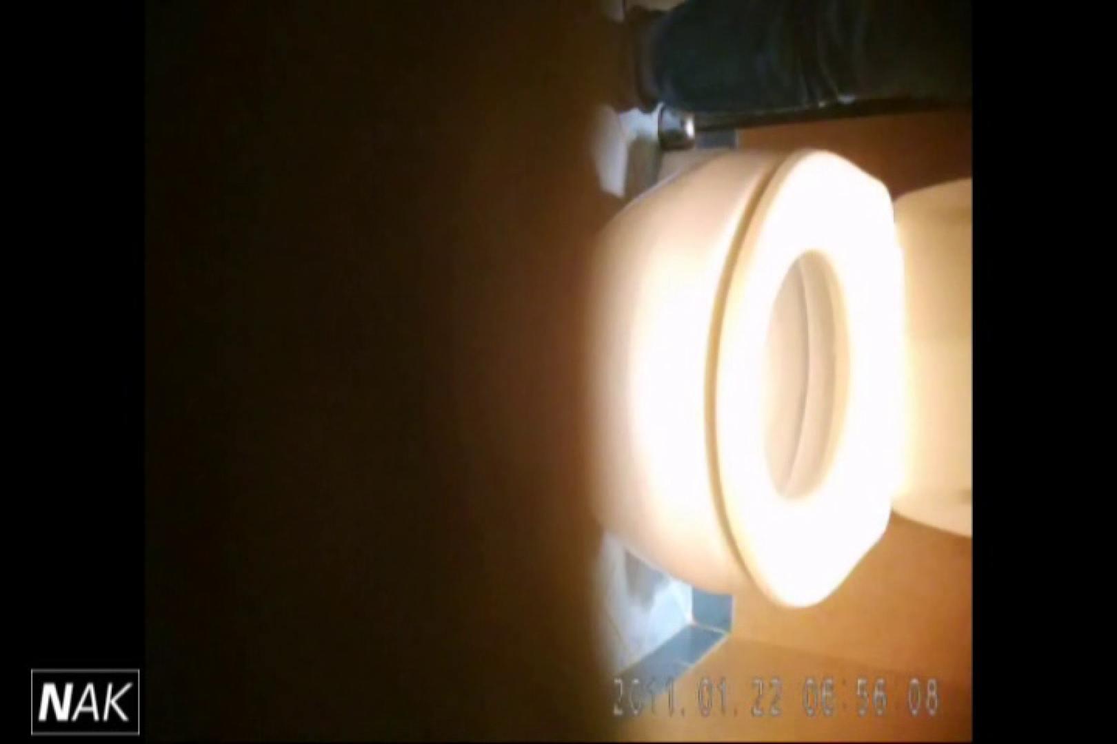 せん八さんの厠観察日記!2点監視カメラ 高画質5000K vol.10 高画質 盗撮画像 86pic 25