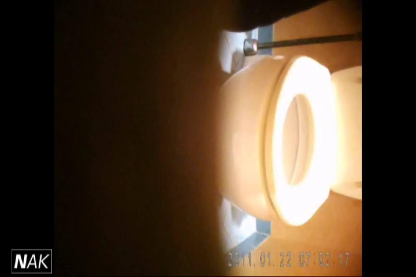せん八さんの厠観察日記!2点監視カメラ 高画質5000K vol.10 HなOL オマンコ無修正動画無料 86pic 44