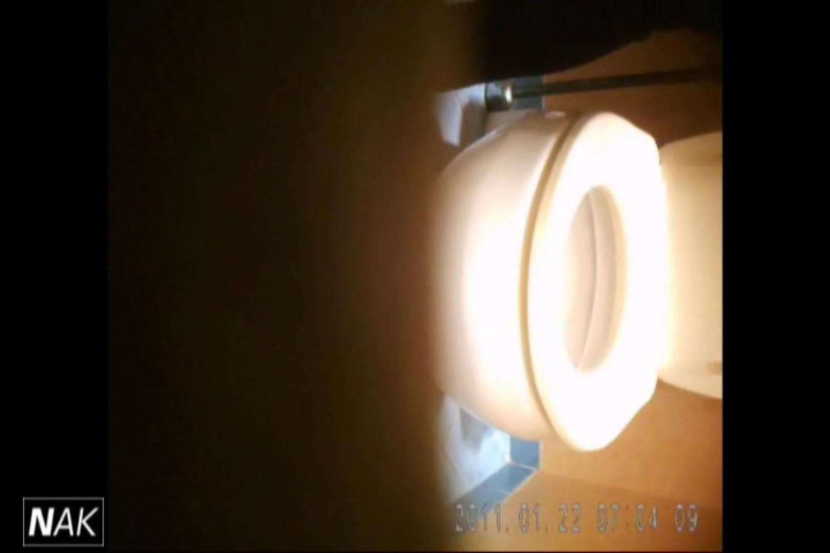 せん八さんの厠観察日記!2点監視カメラ 高画質5000K vol.10 Hなお姉さん 戯れ無修正画像 86pic 52