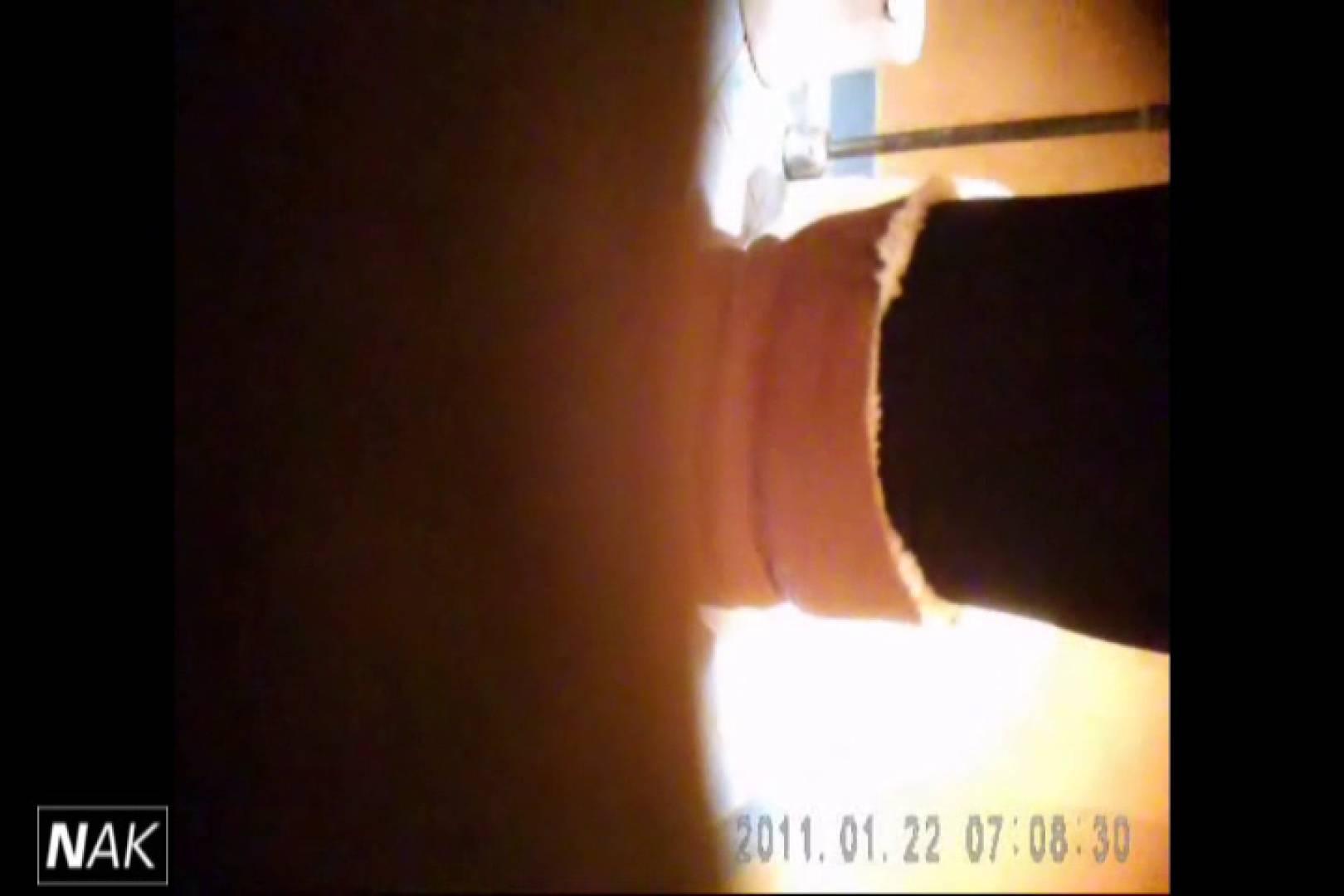 せん八さんの厠観察日記!2点監視カメラ 高画質5000K vol.10 禁断の黄金水 アダルト動画キャプチャ 86pic 69