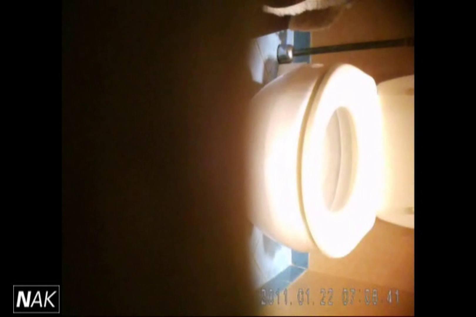 せん八さんの厠観察日記!2点監視カメラ 高画質5000K vol.10 0  86pic 70